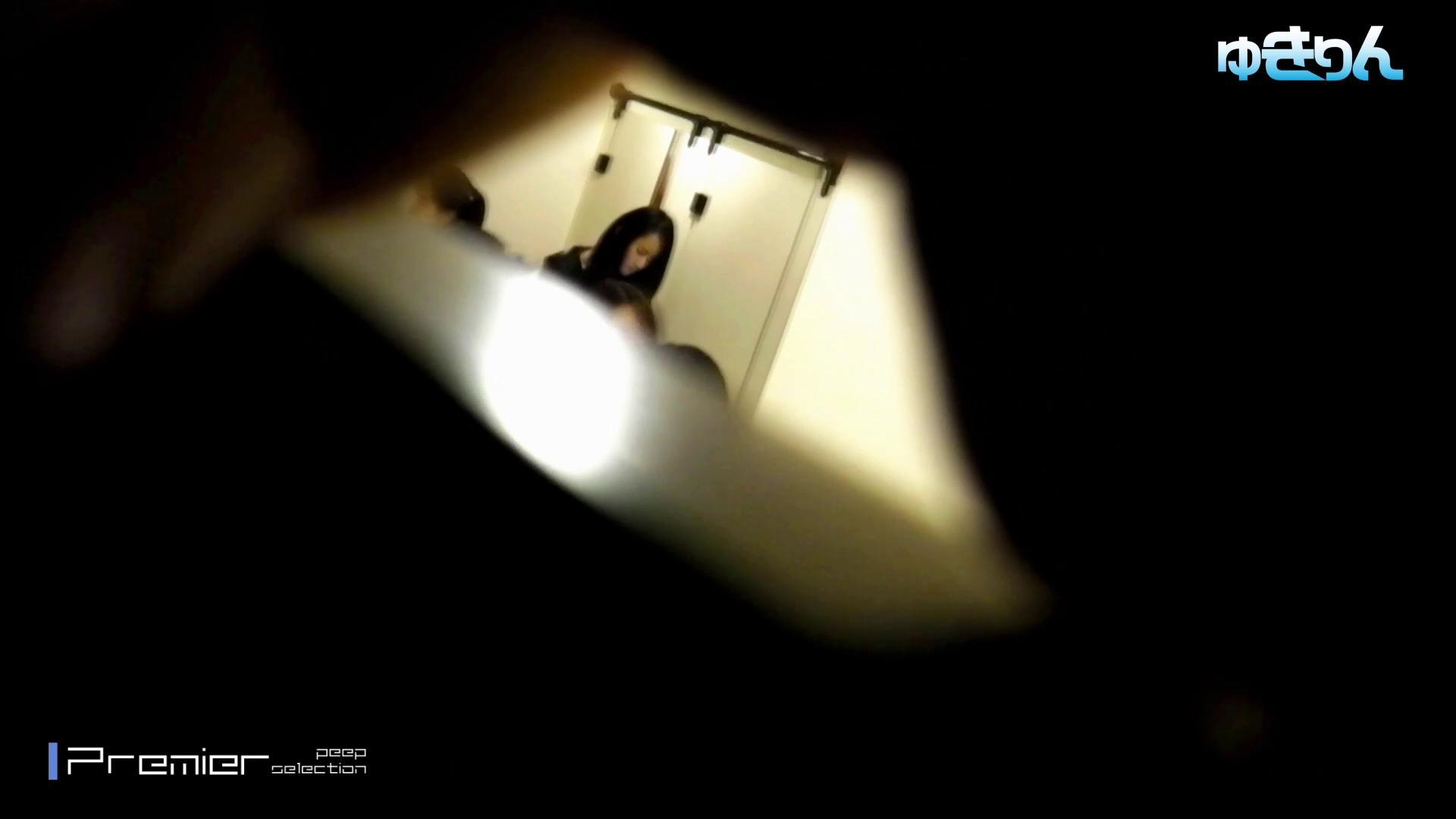 新世界の射窓 No93 隠れた名作 濡れ場動画紹介 95画像 15