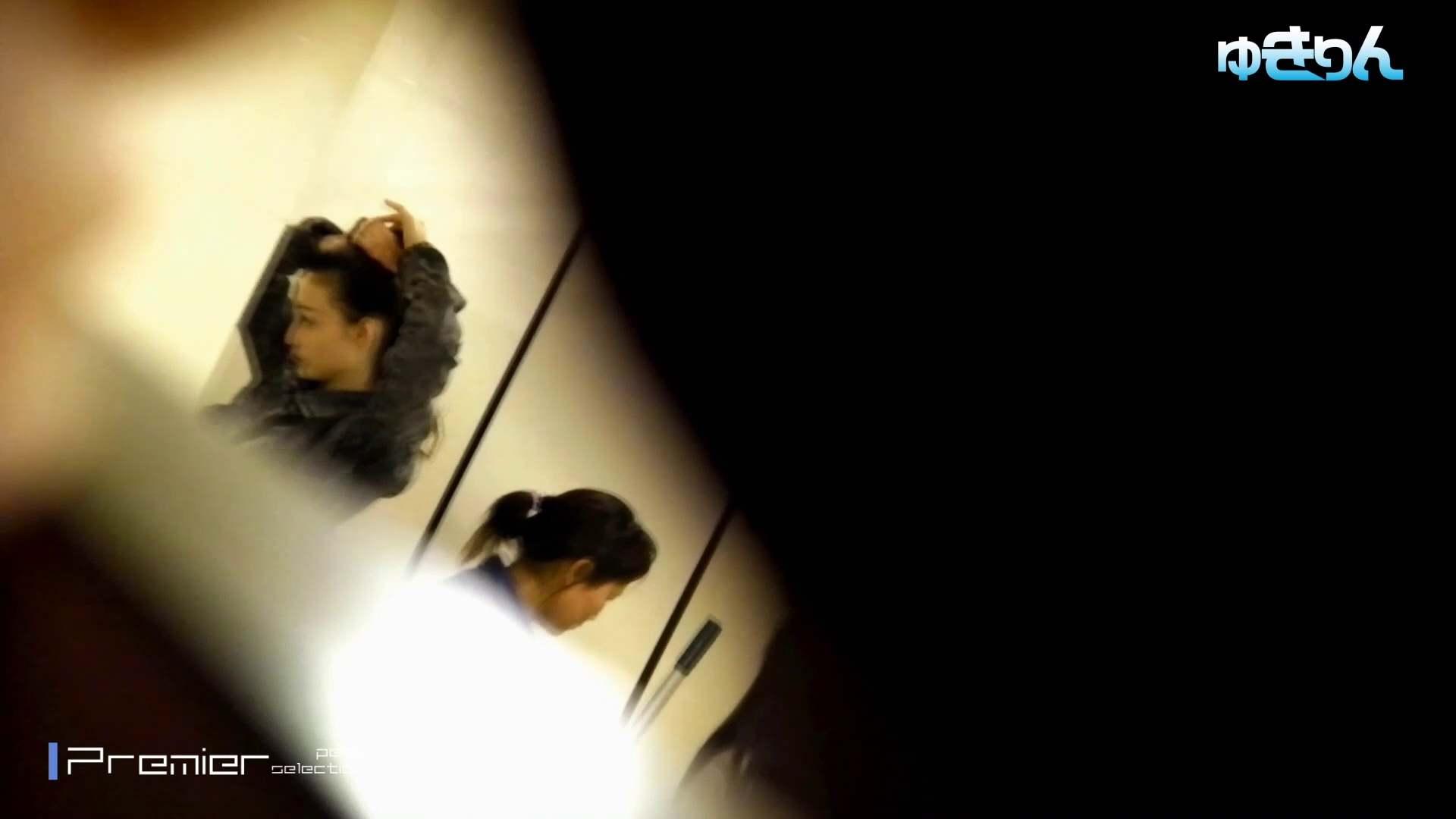 新世界の射窓 No94ダレノガレ明美?似すぎて、現場のゆきりんがびっくり・・・・ 美女 ぱこり動画紹介 69画像 53