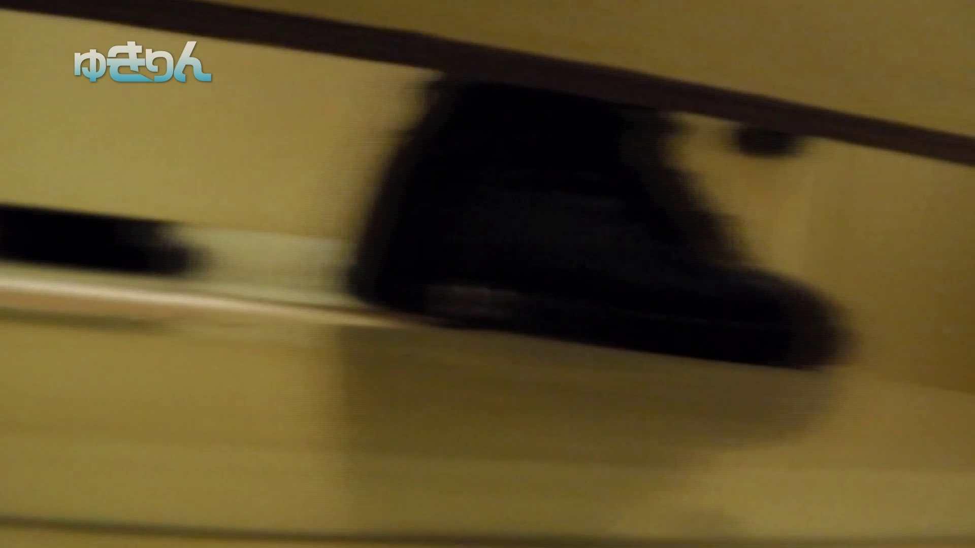 新世界の射窓 無料お試し動画02 ギャル攻め ワレメ動画紹介 89画像 14