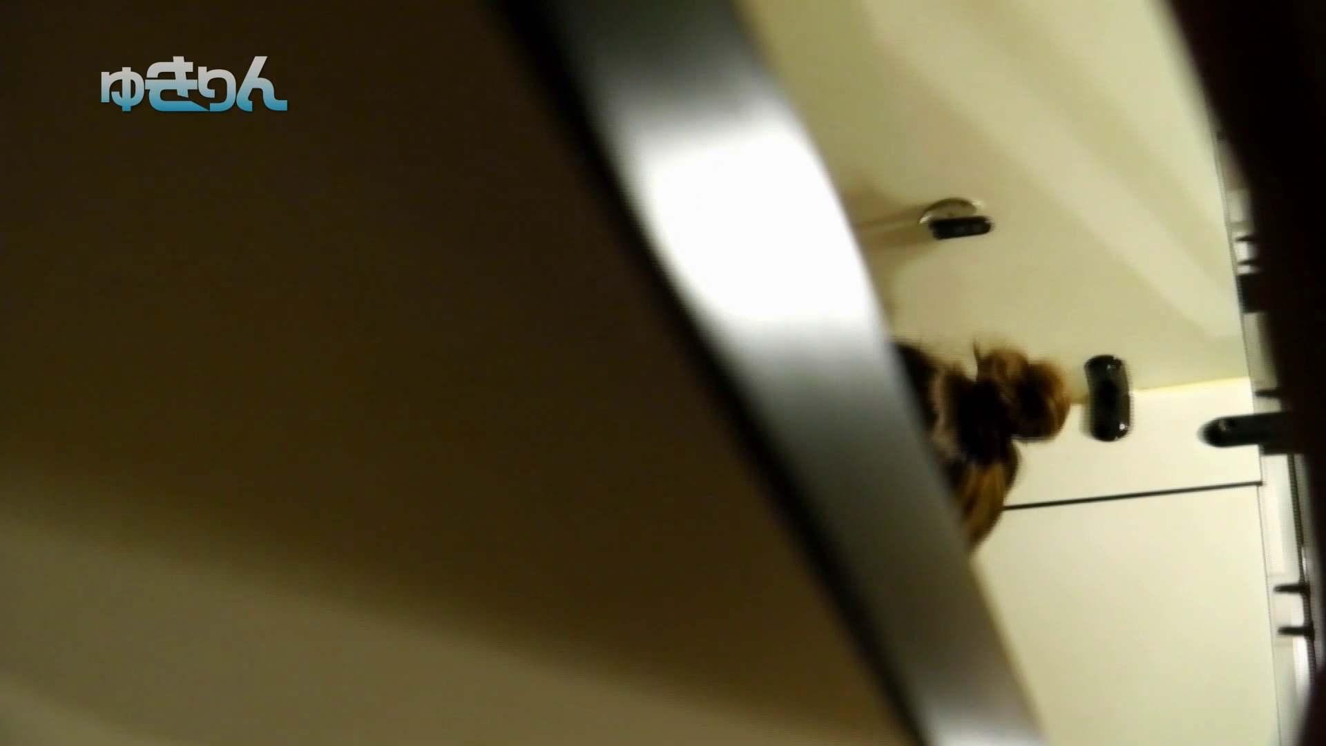 新世界の射窓 無料お試し動画02 洗面所 われめAV動画紹介 89画像 17
