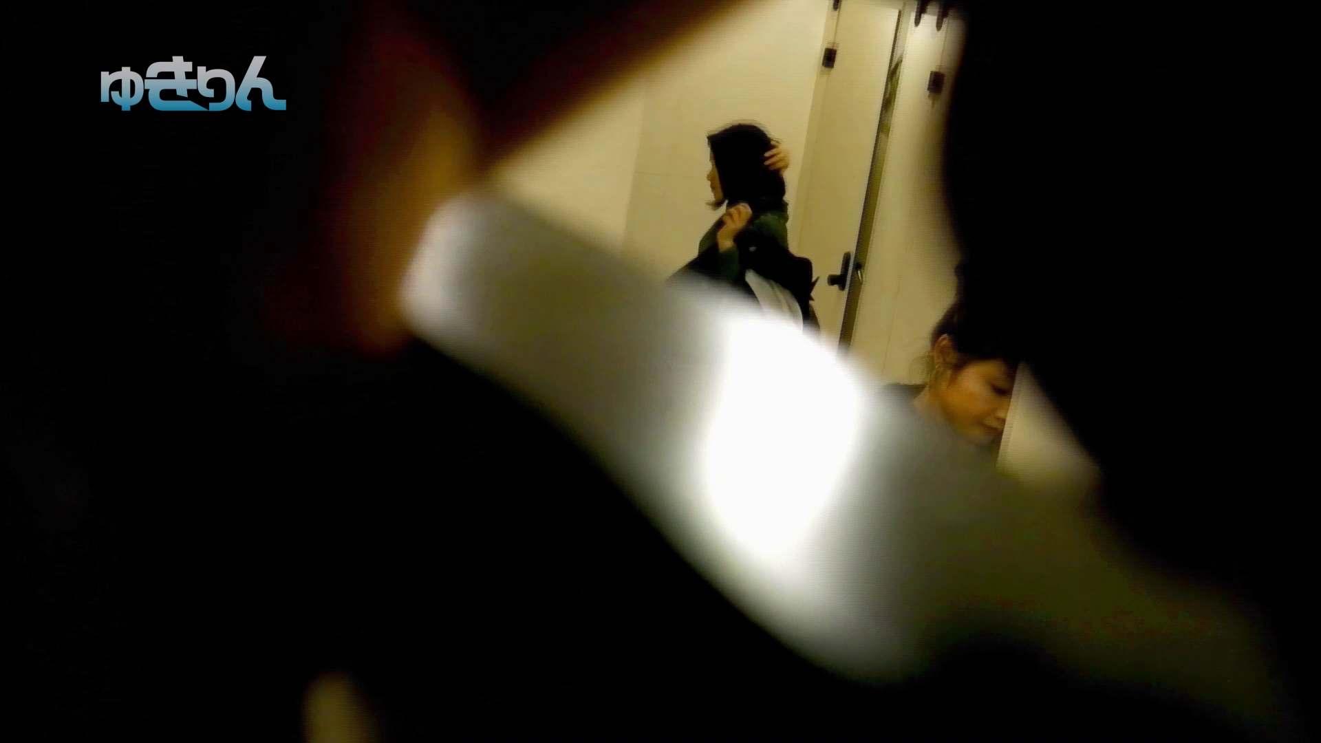 新世界の射窓 無料お試し動画02 お姉さん攻略 ぱこり動画紹介 89画像 58