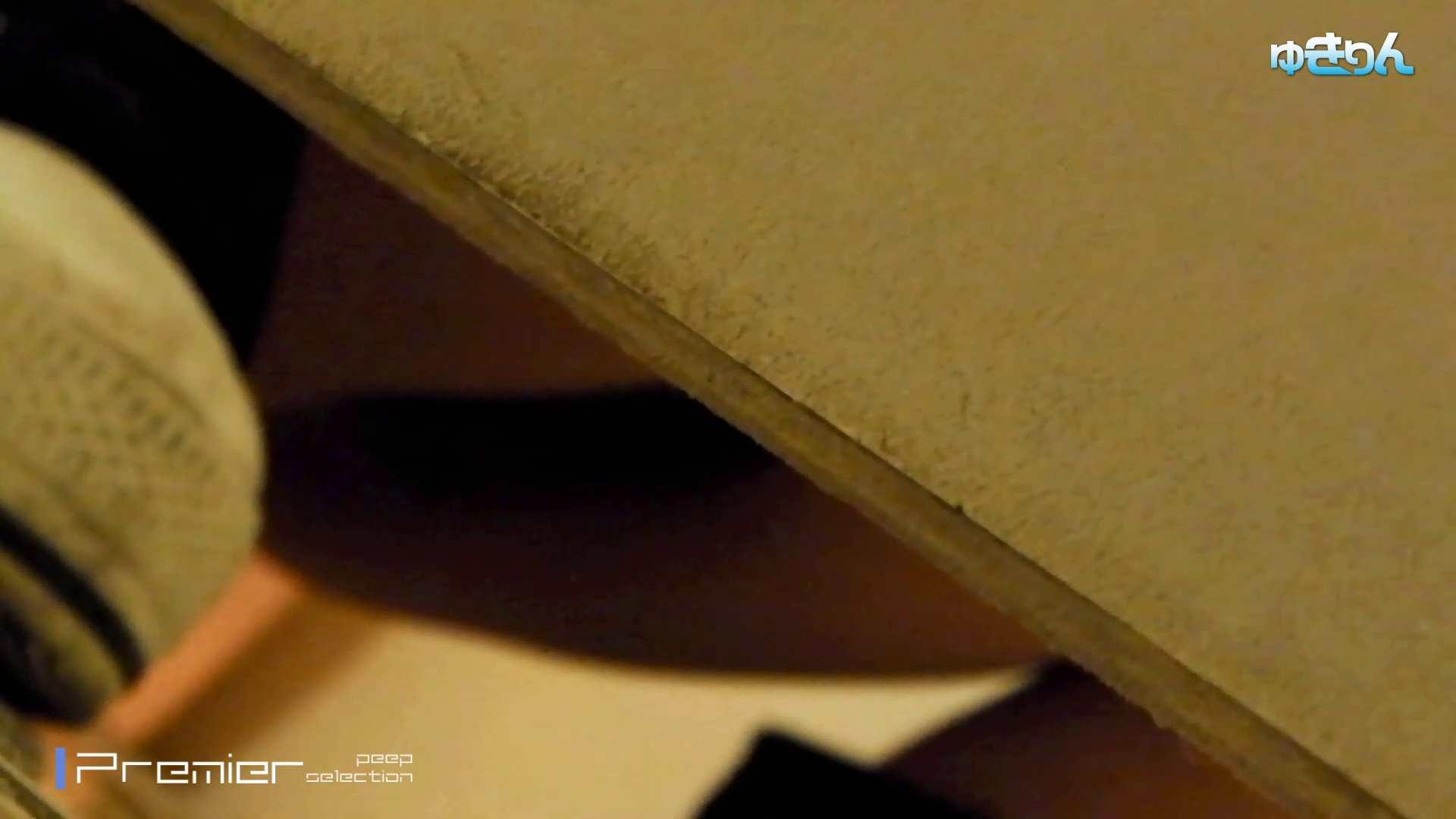 オマンコ丸見え:新世界の射窓 No98 キターッ特別に可愛い子の為、外まで粘着追い撮り!!:怪盗ジョーカー