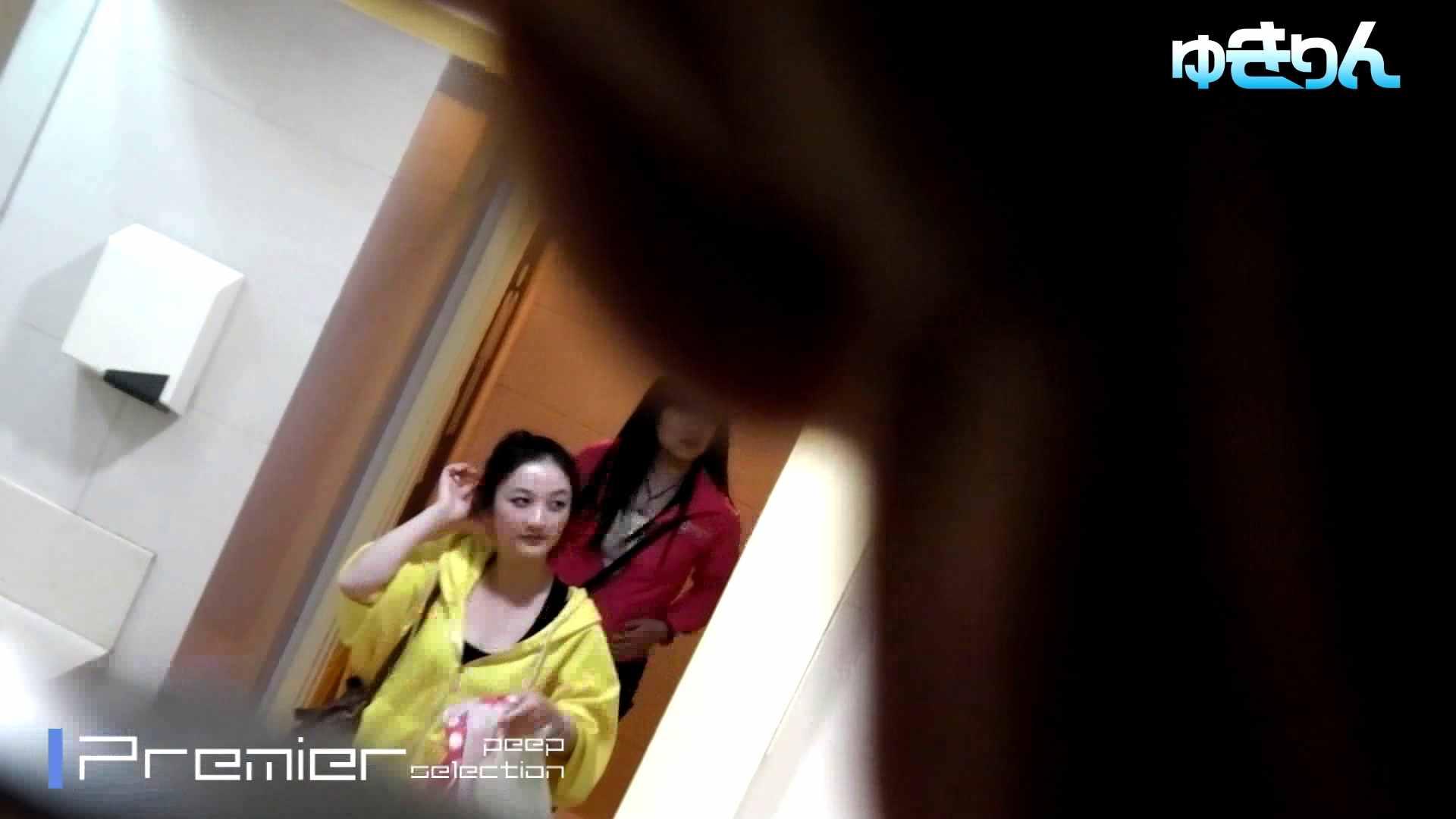 新世界の射窓 No106 左と右、同時入ってくれた赤いパンプス。カメラを振り回す お姉さん攻略 オマンコ動画キャプチャ 94画像 48