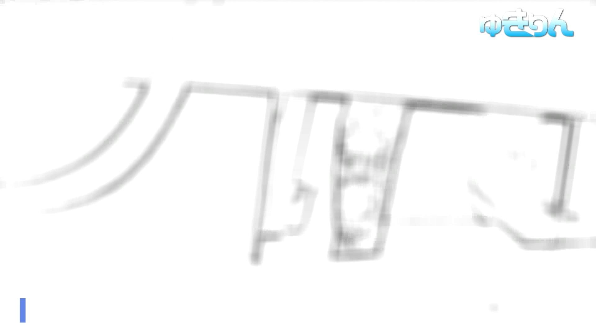 新世界の射窓 No106 左と右、同時入ってくれた赤いパンプス。カメラを振り回す 洗面所 オマンコ無修正動画無料 94画像 60