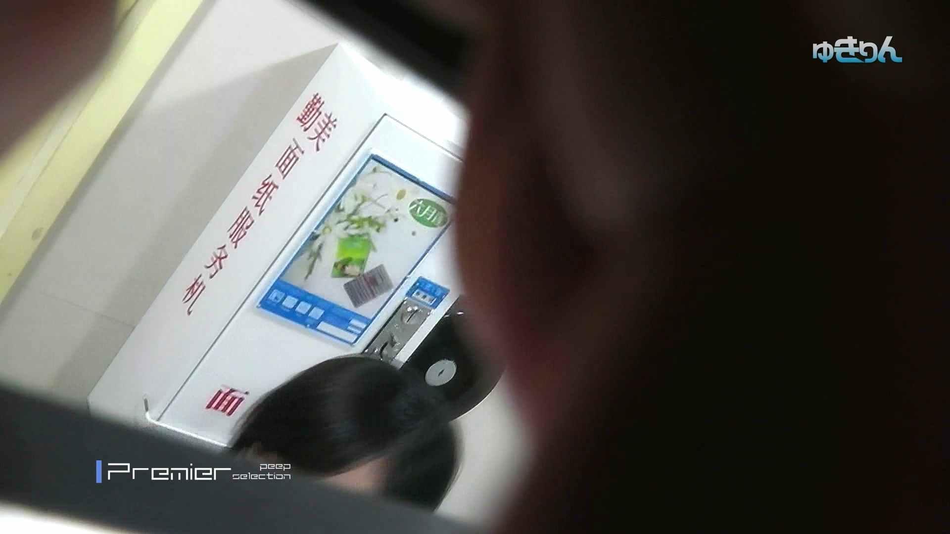 【新世界の射窓からNo112】 盗撮で悶絶 アダルト動画キャプチャ 101画像 49
