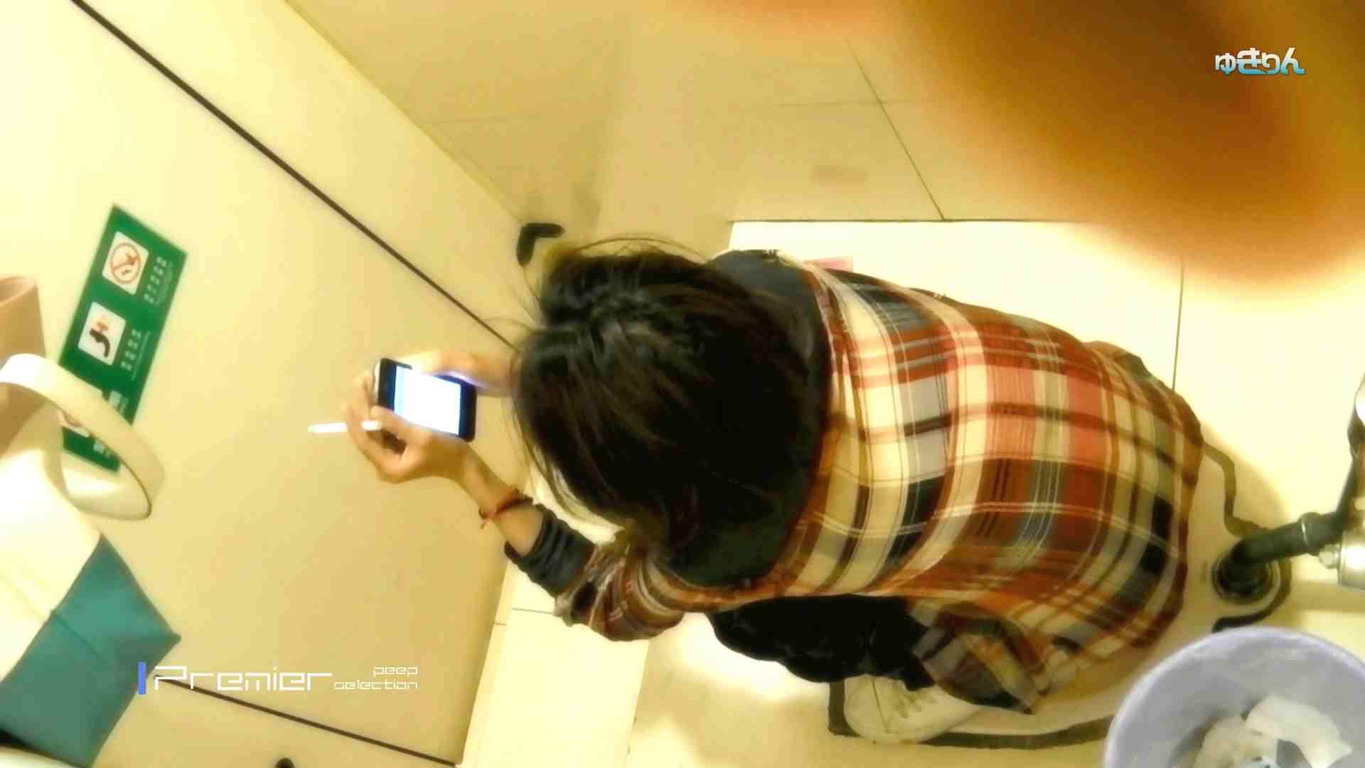 じっくりトイレ盗撮こんな角度からどうぞ!!FHD【新世界の射窓からNo109】 トイレのぞき  76画像 30