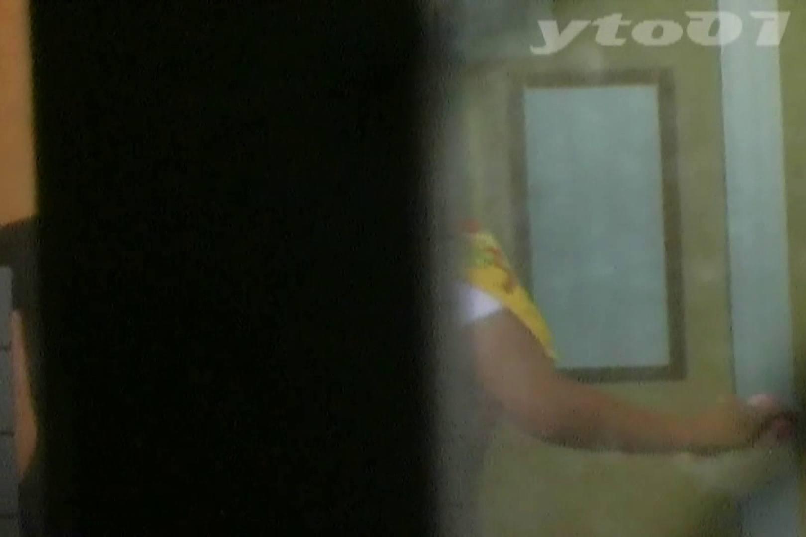 ▲復活限定▲合宿ホテル女風呂盗撮 Vol.05 盛合せ エロ画像 87画像 20