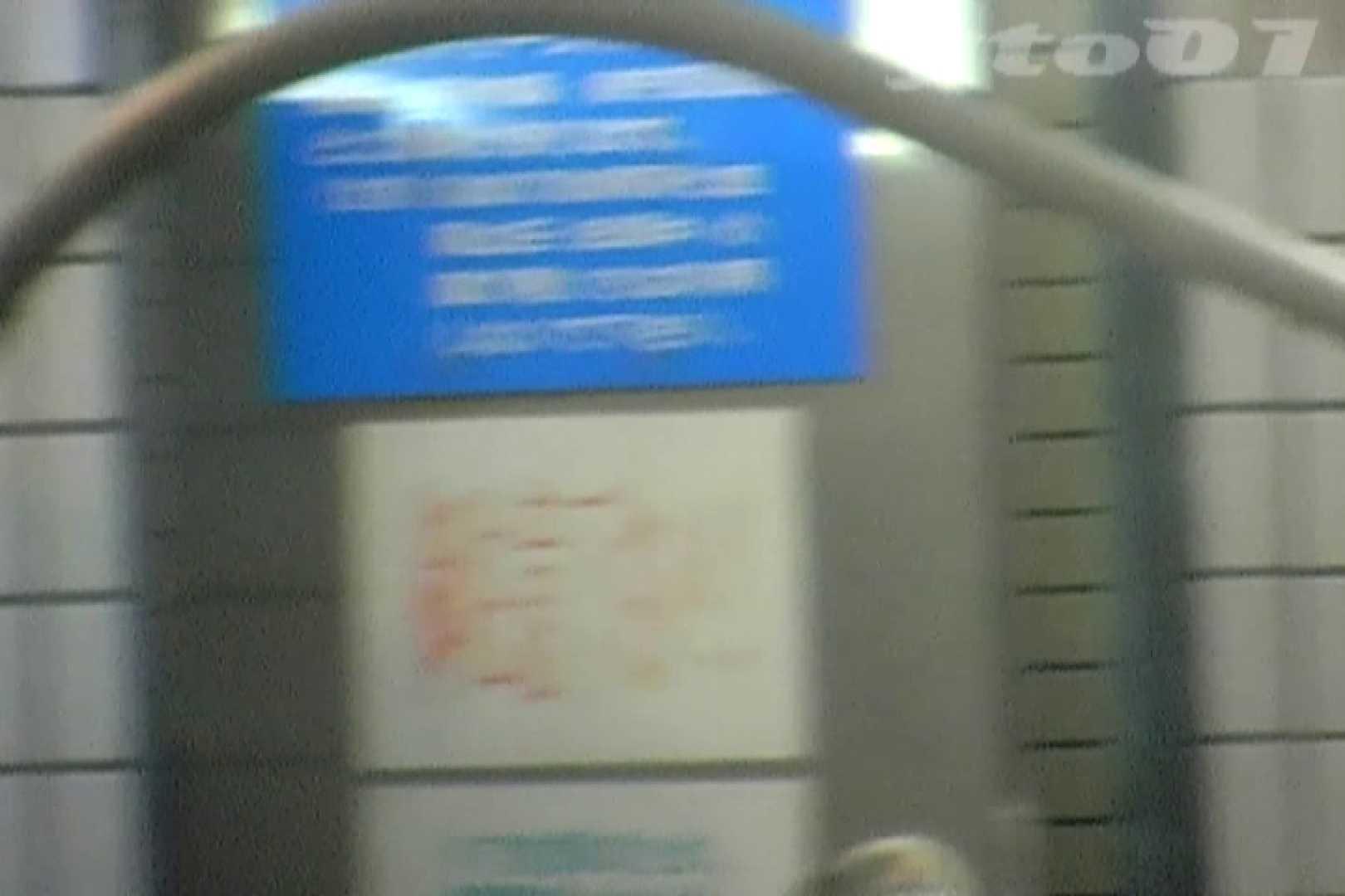 ▲復活限定▲合宿ホテル女風呂盗撮 Vol.05 ホテルで絶頂 エロ画像 87画像 78