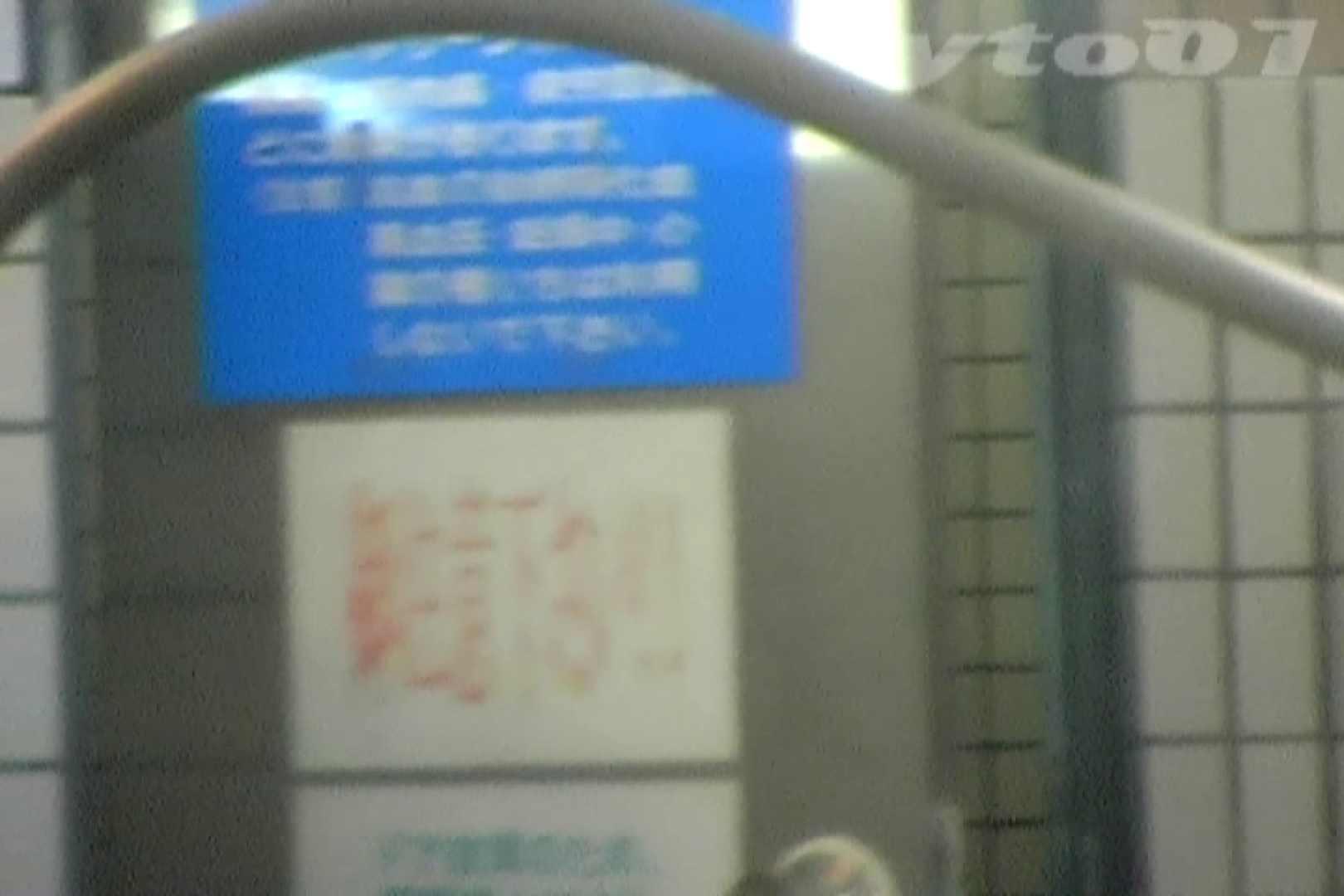 ▲復活限定▲合宿ホテル女風呂盗撮 Vol.05 入浴中 オマンコ無修正動画無料 87画像 79