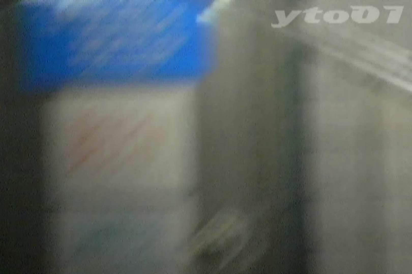 ▲復活限定▲合宿ホテル女風呂盗撮 Vol.05 ギャル攻め | 女風呂  87画像 82