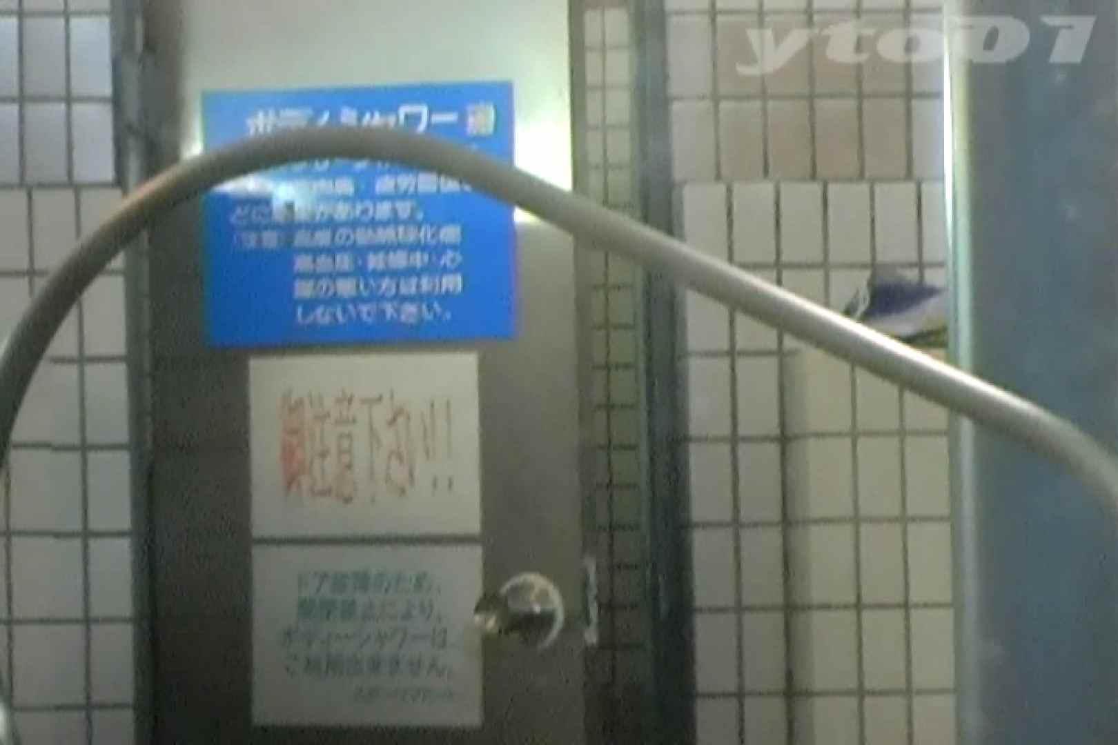 ▲復活限定▲合宿ホテル女風呂盗撮 Vol.05 ホテルで絶頂 エロ画像 87画像 87