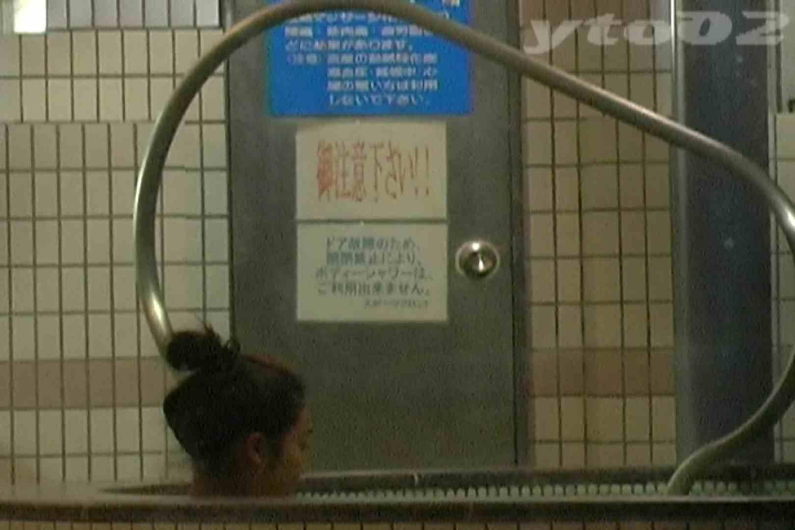 ▲復活限定▲合宿ホテル女風呂盗撮 Vol.11 盛合せ セックス画像 48画像 42