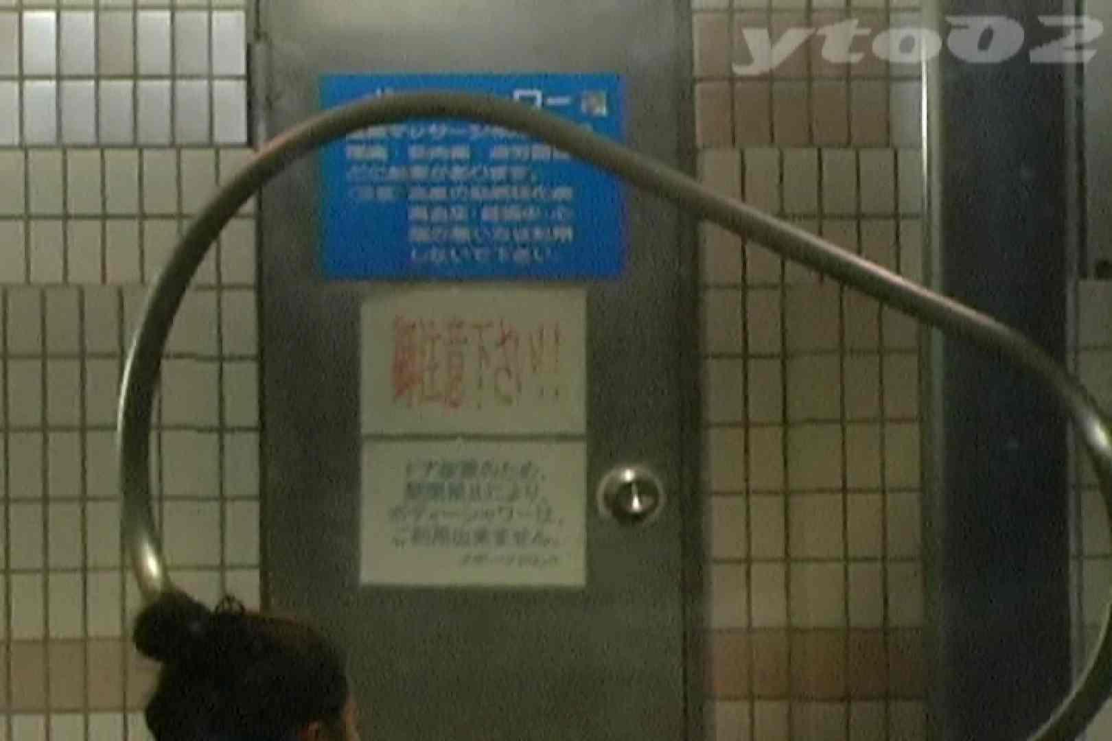 ▲復活限定▲合宿ホテル女風呂盗撮 Vol.11 期間限定シリーズ おめこ無修正画像 48画像 44