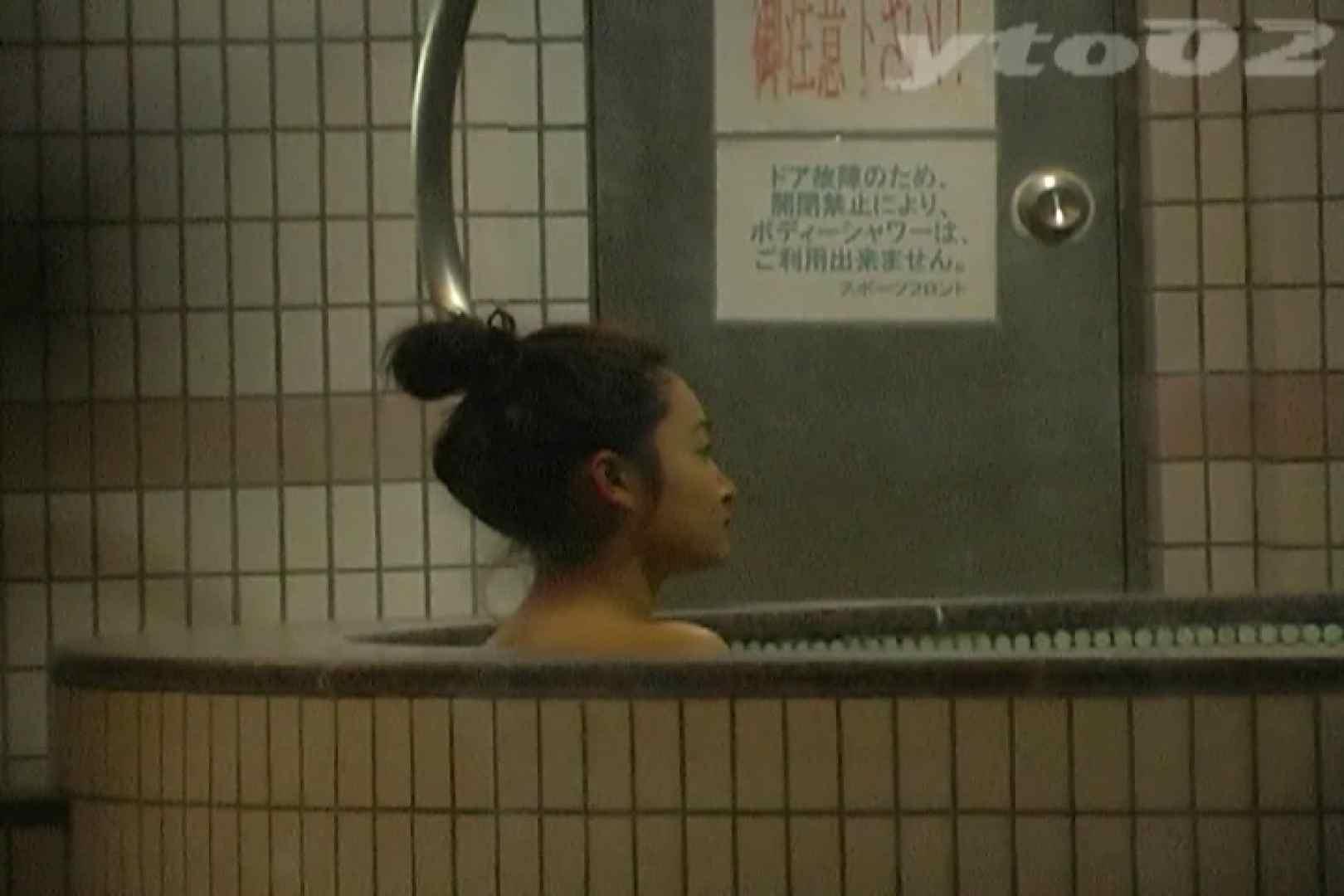 ▲復活限定▲合宿ホテル女風呂盗撮 Vol.11 女湯 ワレメ動画紹介 48画像 45