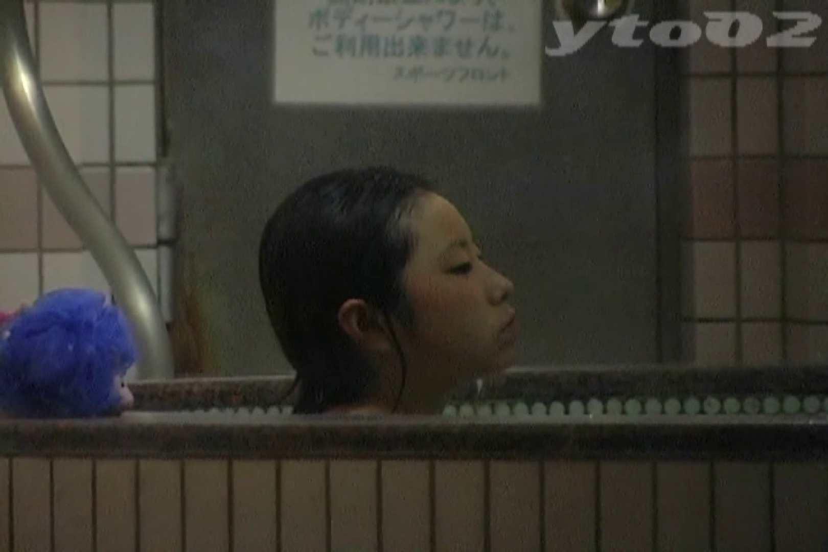 ▲復活限定▲合宿ホテル女風呂盗撮 Vol.14 合宿中の出来事 セックス無修正動画無料 95画像 6