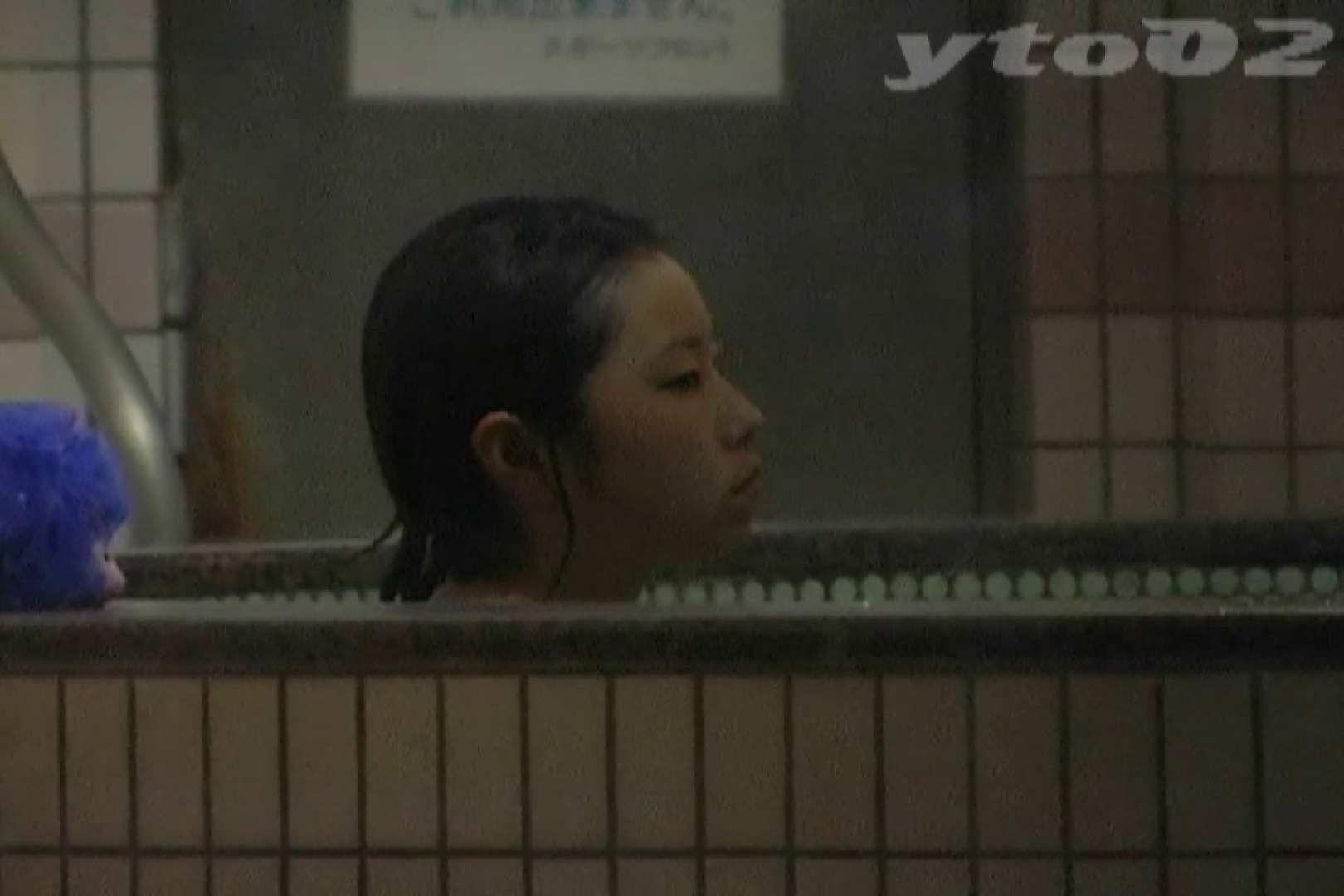 ▲復活限定▲合宿ホテル女風呂盗撮 Vol.14 名作 戯れ無修正画像 95画像 7