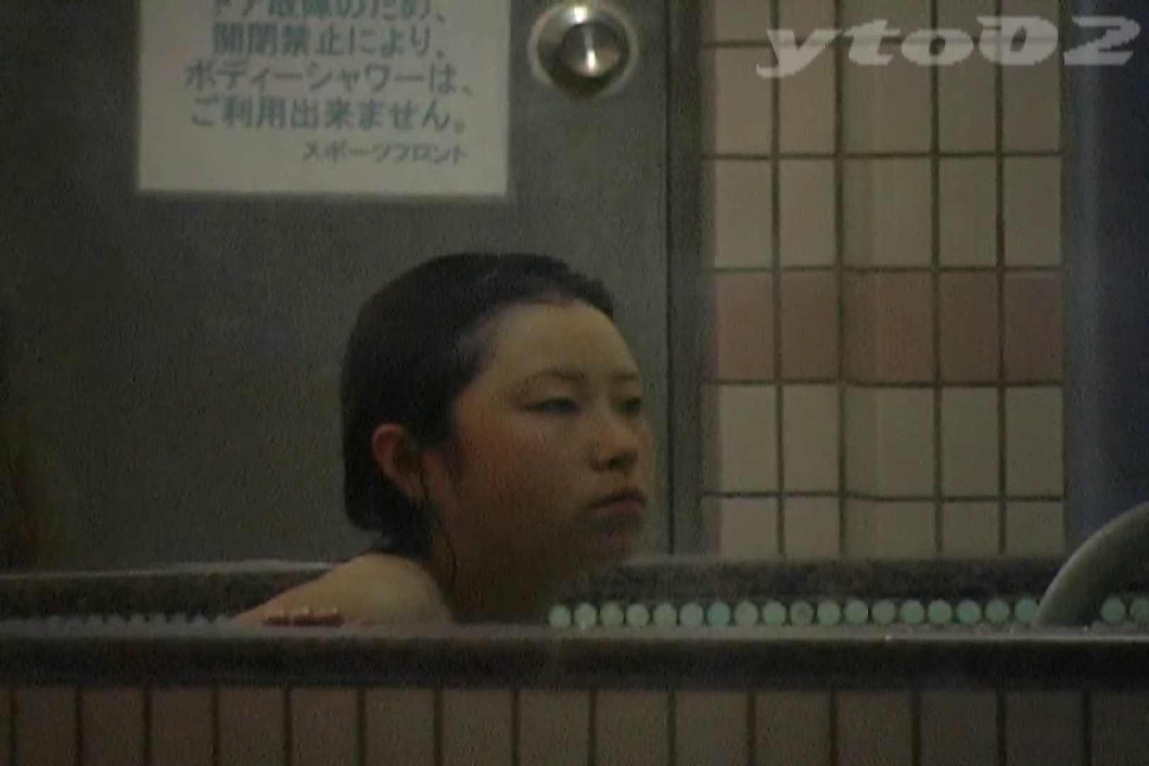 ▲復活限定▲合宿ホテル女風呂盗撮 Vol.14 ギャル攻め アダルト動画キャプチャ 95画像 10