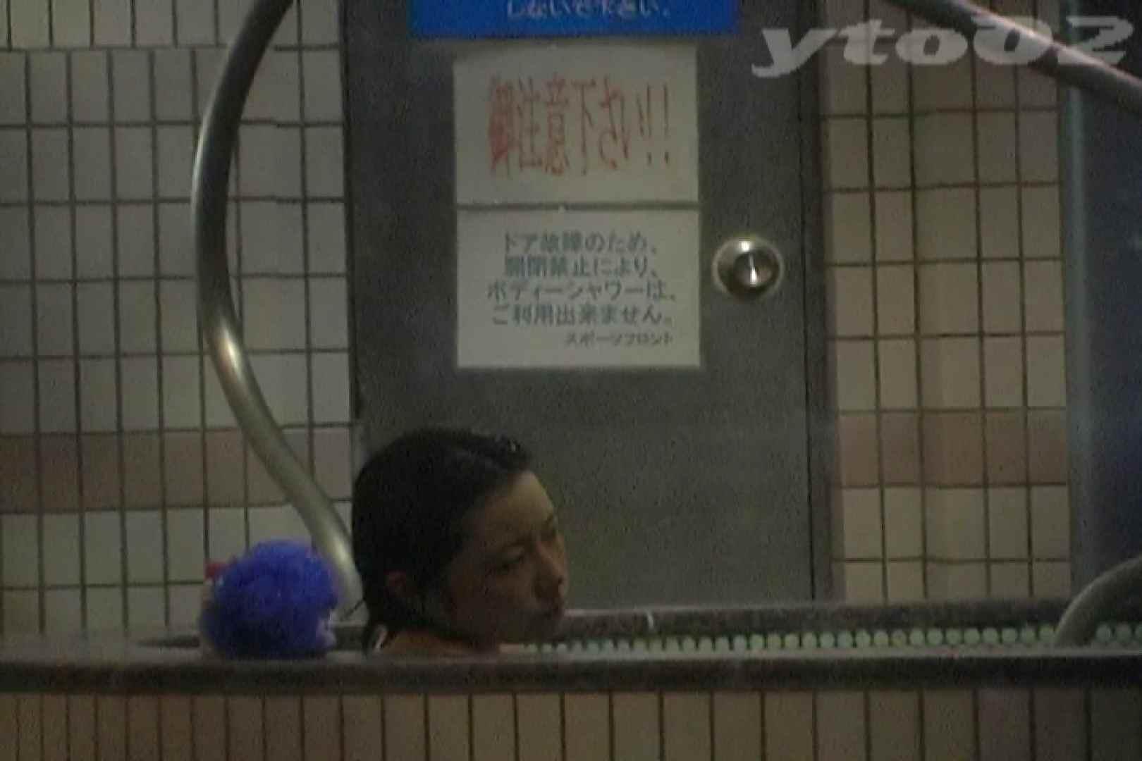 ▲復活限定▲合宿ホテル女風呂盗撮 Vol.14 盗撮で悶絶 アダルト動画キャプチャ 95画像 12