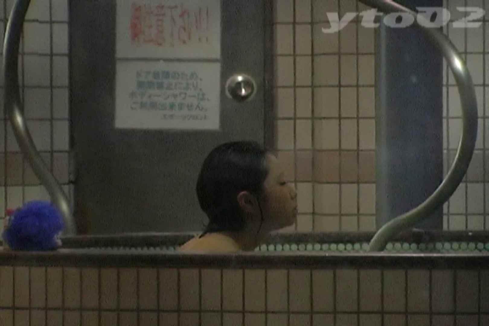 ▲復活限定▲合宿ホテル女風呂盗撮 Vol.14 名作 戯れ無修正画像 95画像 15