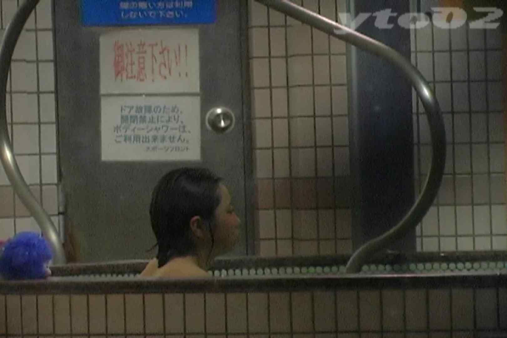 ▲復活限定▲合宿ホテル女風呂盗撮 Vol.14 盛合せ AV無料動画キャプチャ 95画像 91