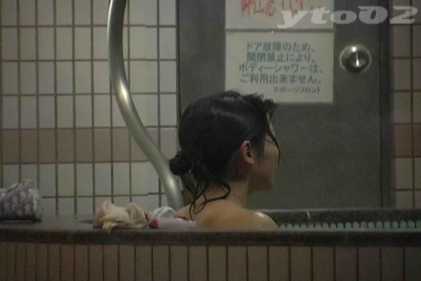 【期間限定配信】合宿ホテル女風呂盗撮 Vol.15 ホテルで絶頂 セックス画像 106画像 29