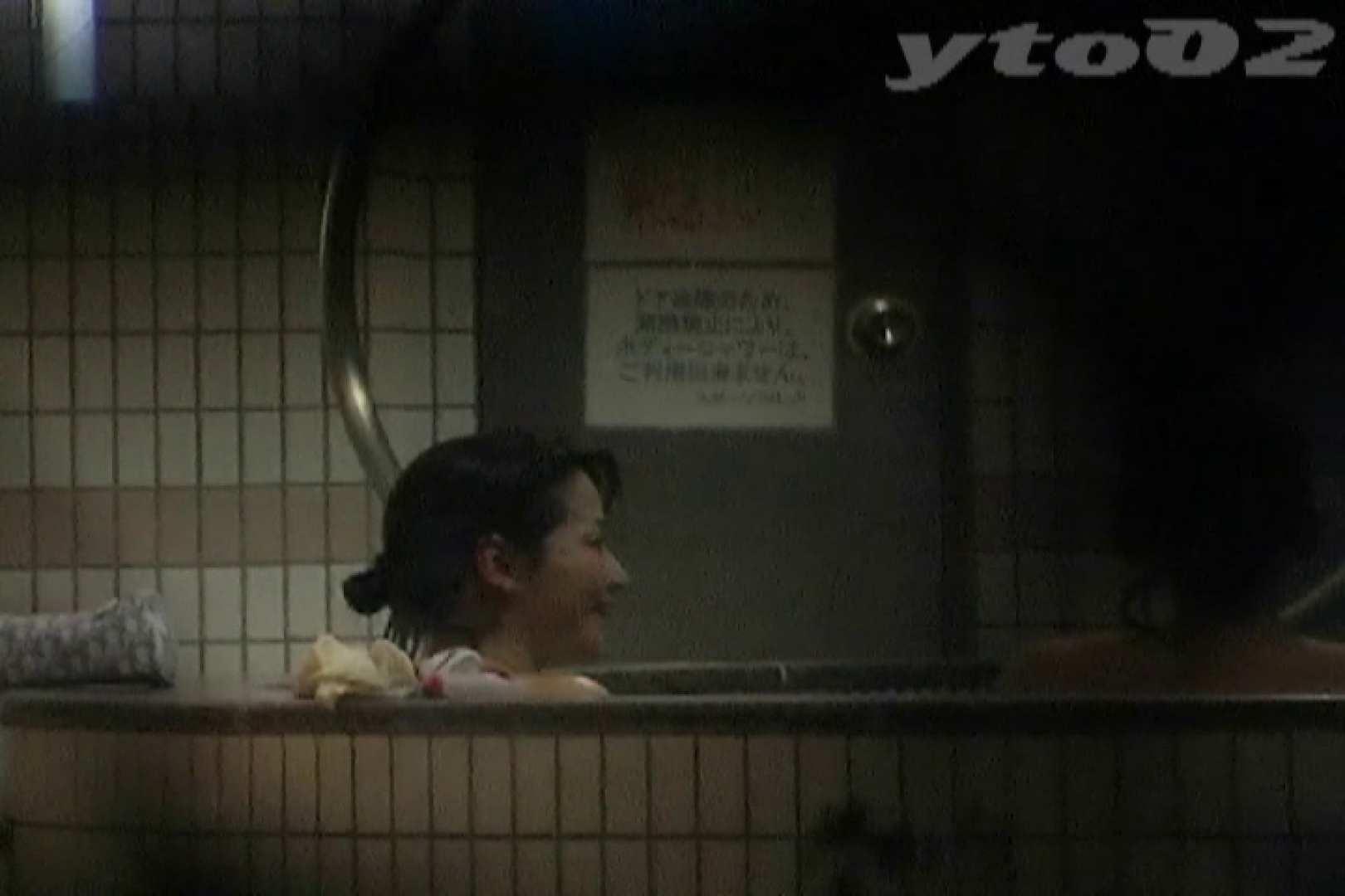 【期間限定配信】合宿ホテル女風呂盗撮 Vol.15 露天丸見え  106画像 32