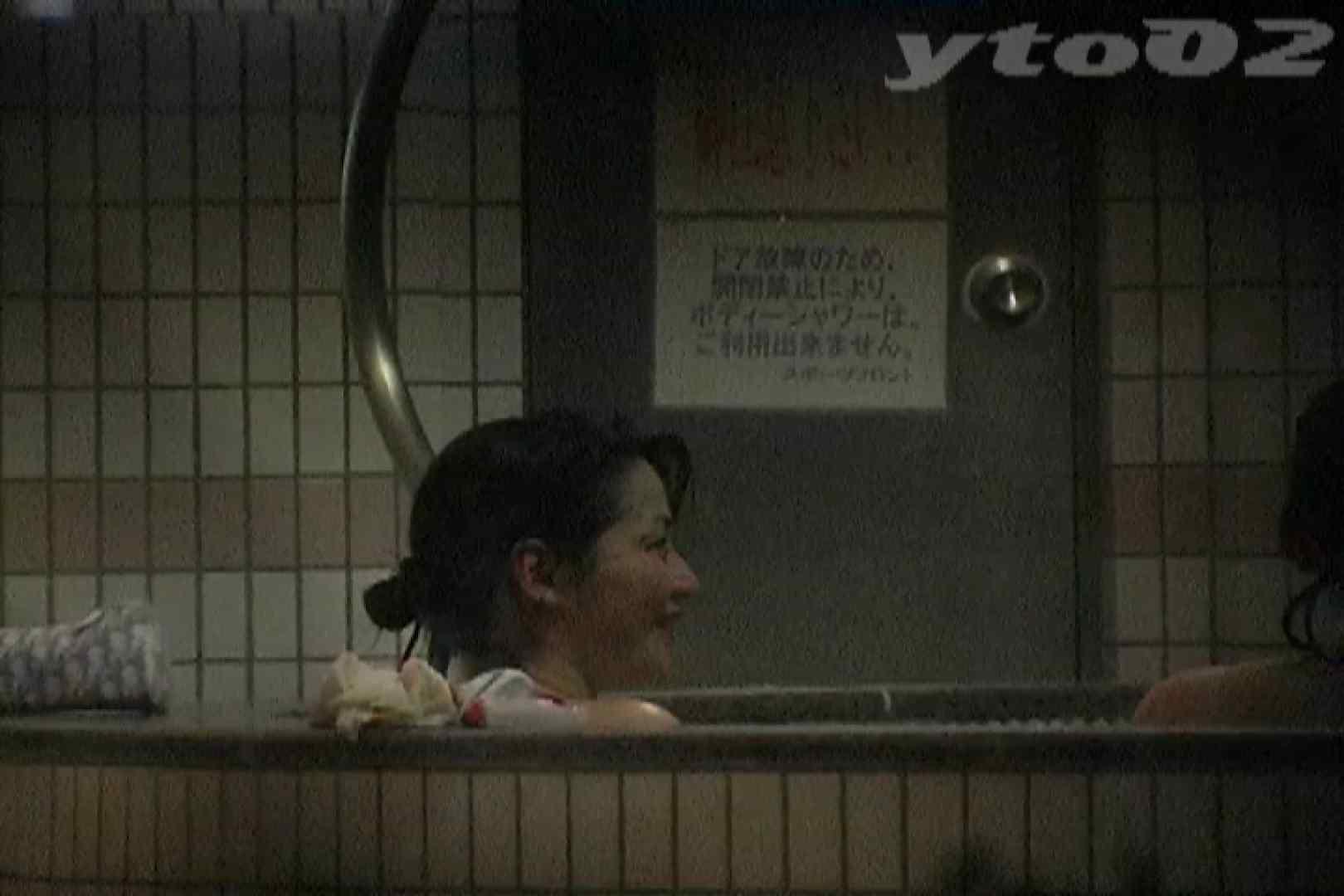 【期間限定配信】合宿ホテル女風呂盗撮 Vol.15 露天丸見え | 女湯  106画像 33
