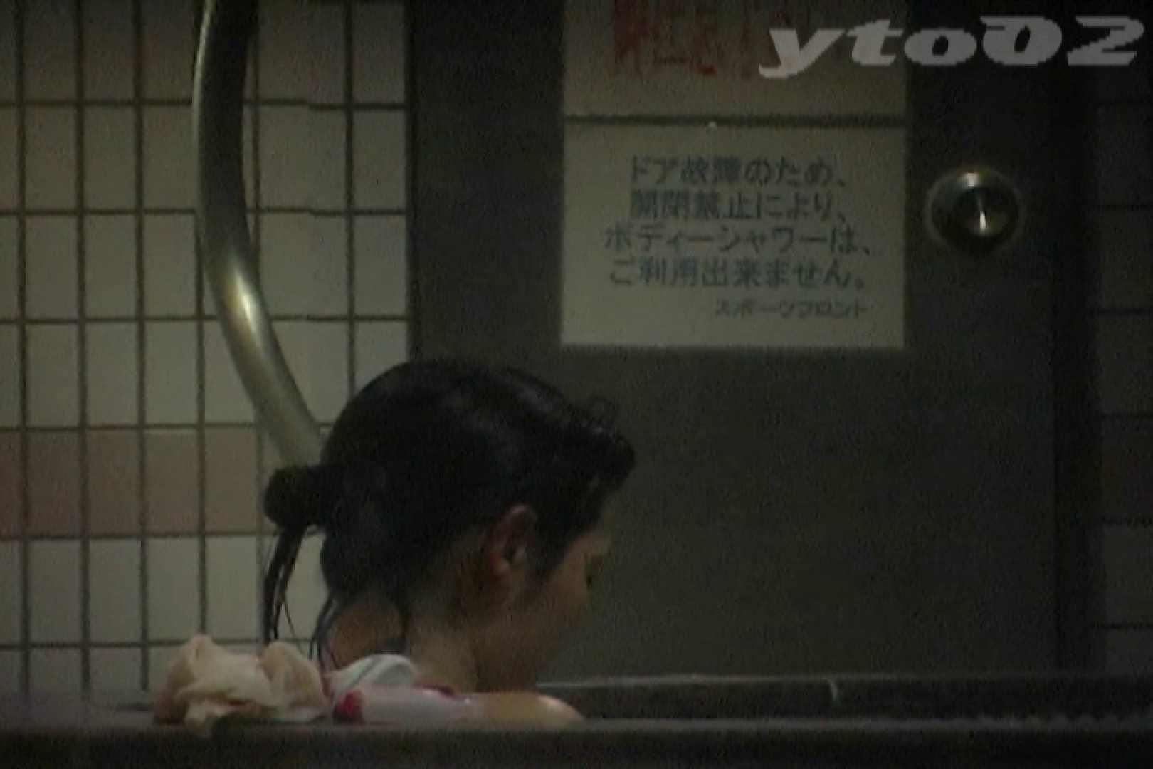 【期間限定配信】合宿ホテル女風呂盗撮 Vol.15 盛合せ 戯れ無修正画像 106画像 34