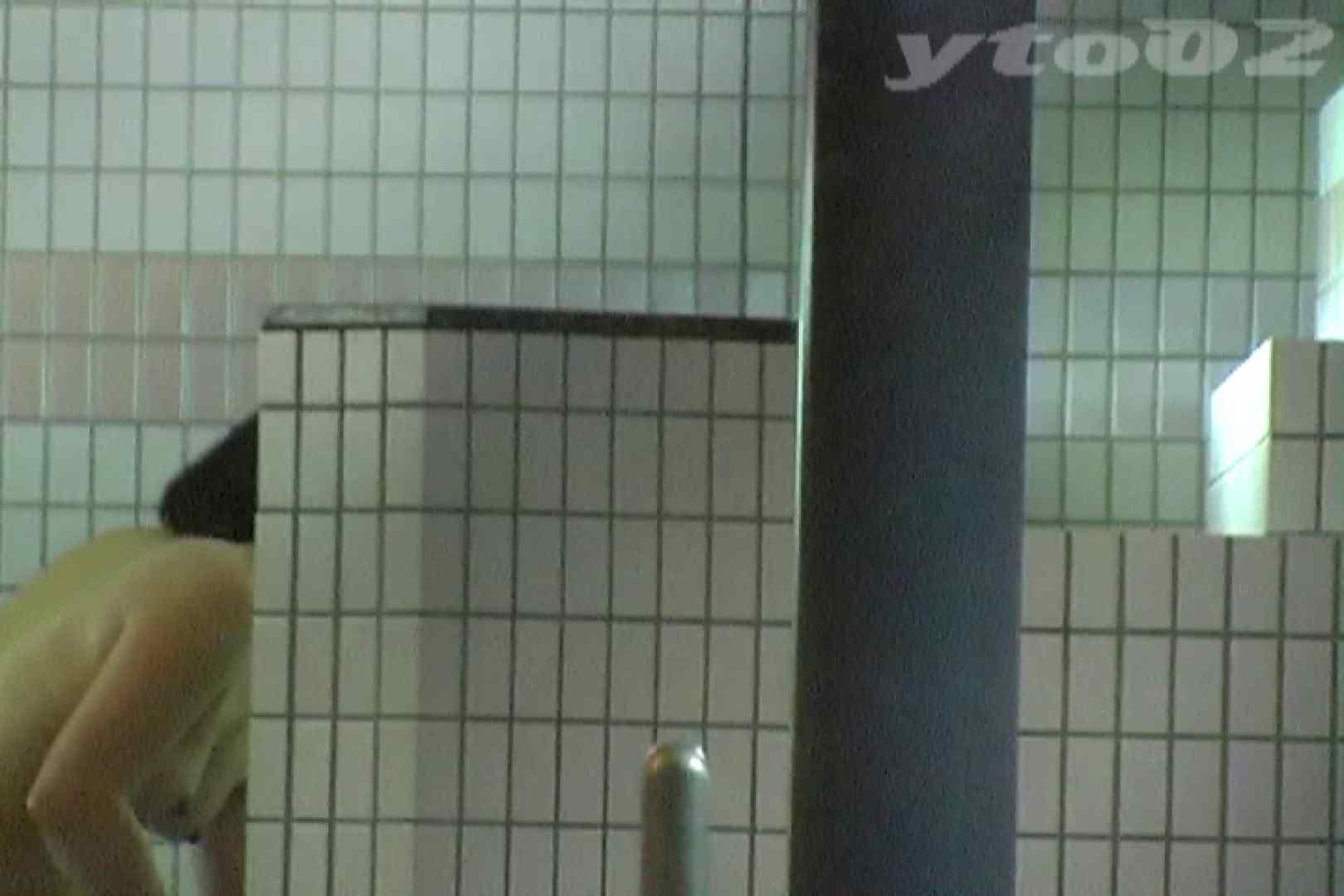 【期間限定配信】合宿ホテル女風呂盗撮 Vol.15 盛合せ 戯れ無修正画像 106画像 58