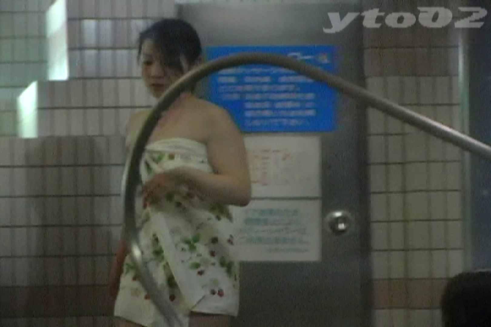 【期間限定配信】合宿ホテル女風呂盗撮 Vol.15 露天丸見え  106画像 104