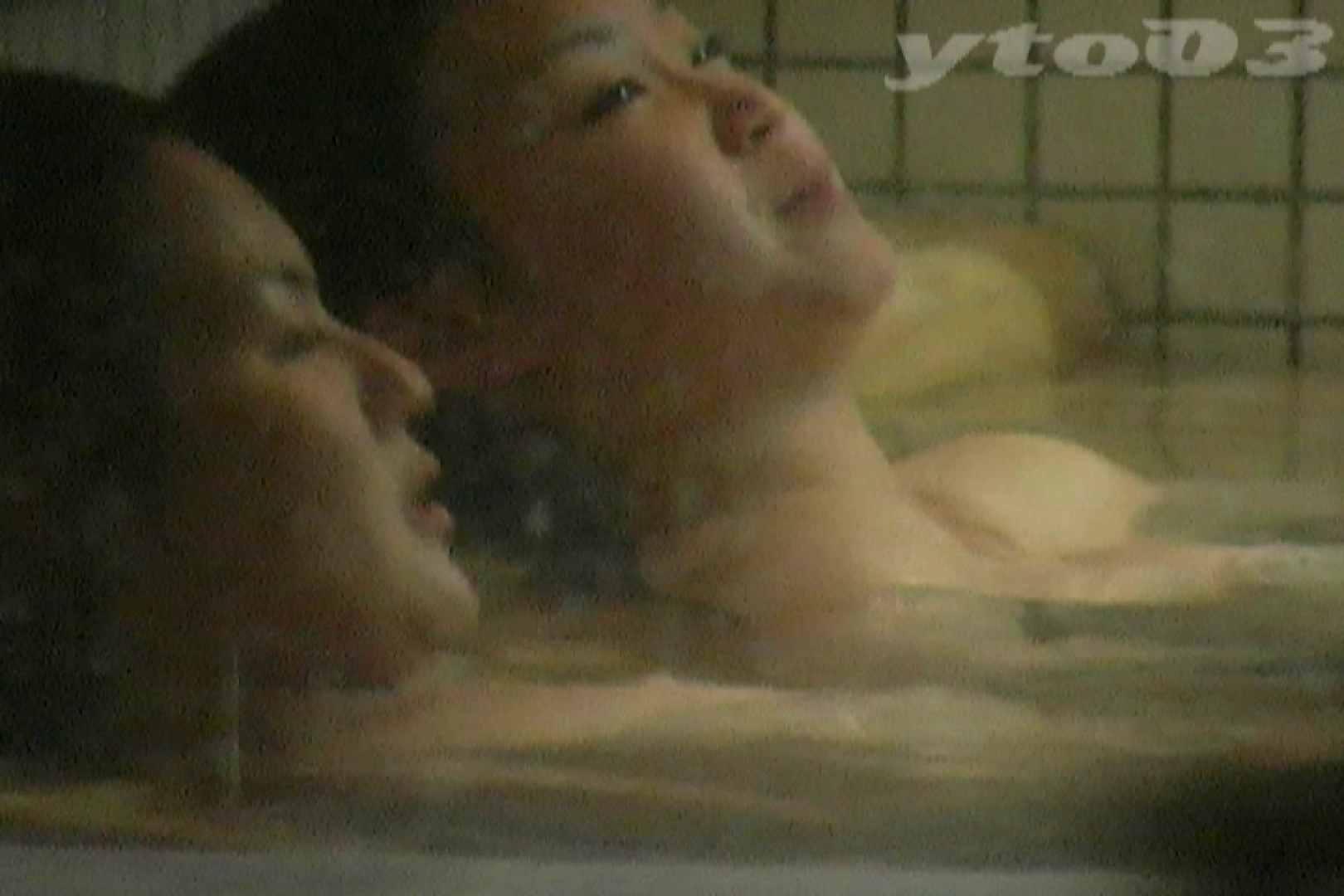 【期間限定配信】合宿ホテル女風呂盗撮 Vol.16 女湯 すけべAV動画紹介 85画像 36