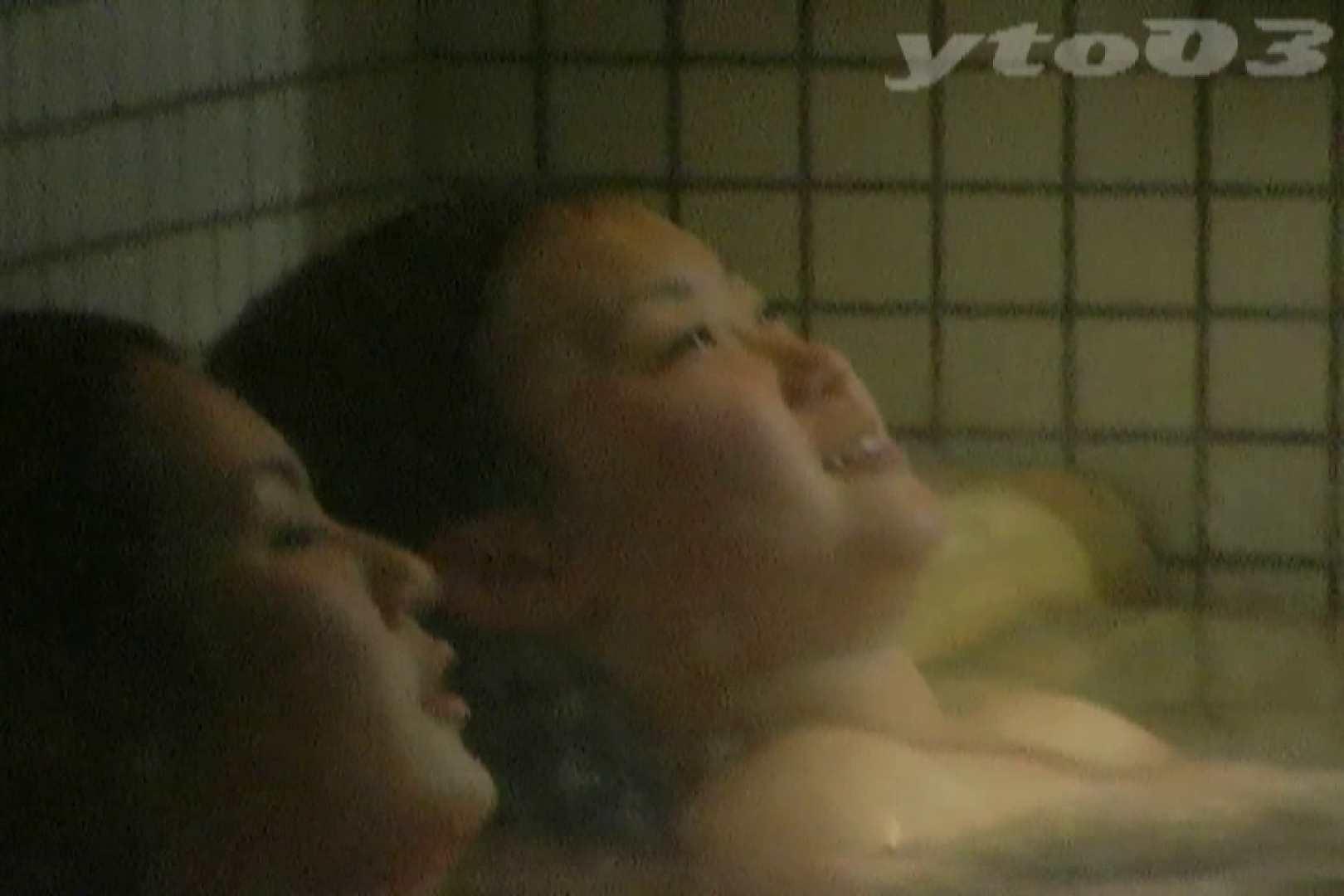 【期間限定配信】合宿ホテル女風呂盗撮 Vol.16 女風呂 えろ無修正画像 85画像 38