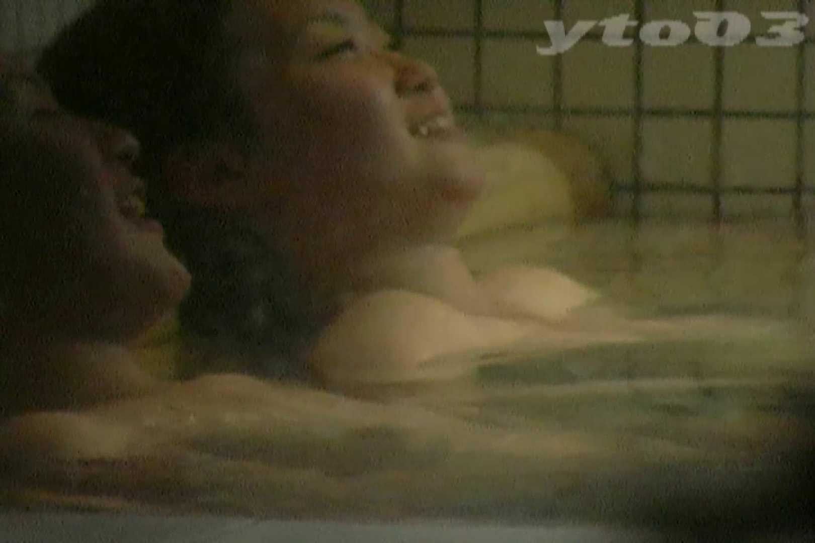 【期間限定配信】合宿ホテル女風呂盗撮 Vol.16 ホテルで絶頂  85画像 40