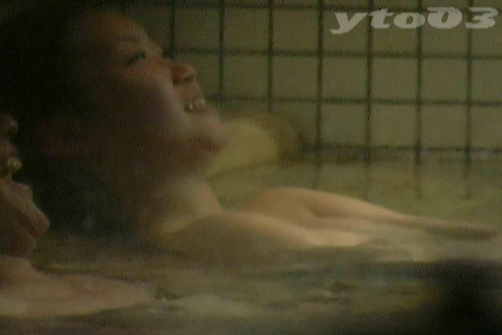 【期間限定配信】合宿ホテル女風呂盗撮 Vol.16 盗撮で悶絶 セックス無修正動画無料 85画像 42