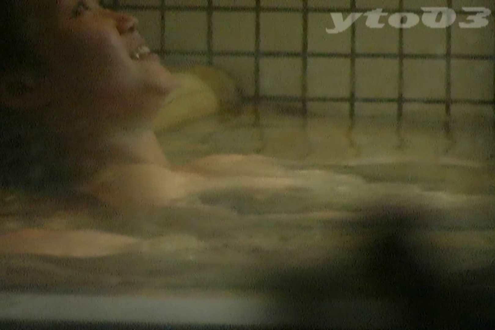 【期間限定配信】合宿ホテル女風呂盗撮 Vol.16 女湯 すけべAV動画紹介 85画像 44