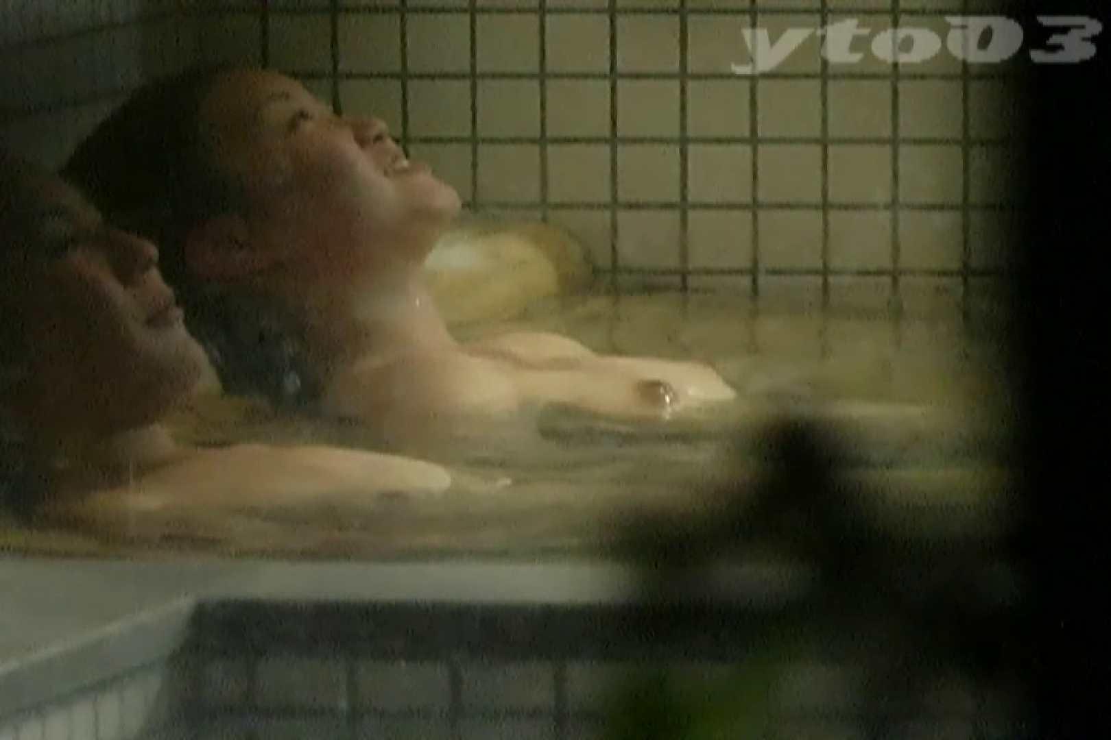【期間限定配信】合宿ホテル女風呂盗撮 Vol.16 露天丸見え ヌード画像 85画像 45