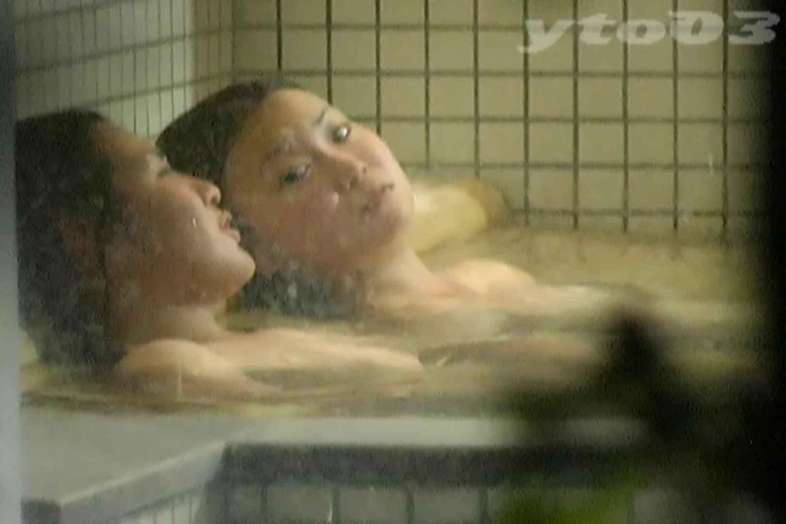 【期間限定配信】合宿ホテル女風呂盗撮 Vol.16 盗撮で悶絶 セックス無修正動画無料 85画像 50