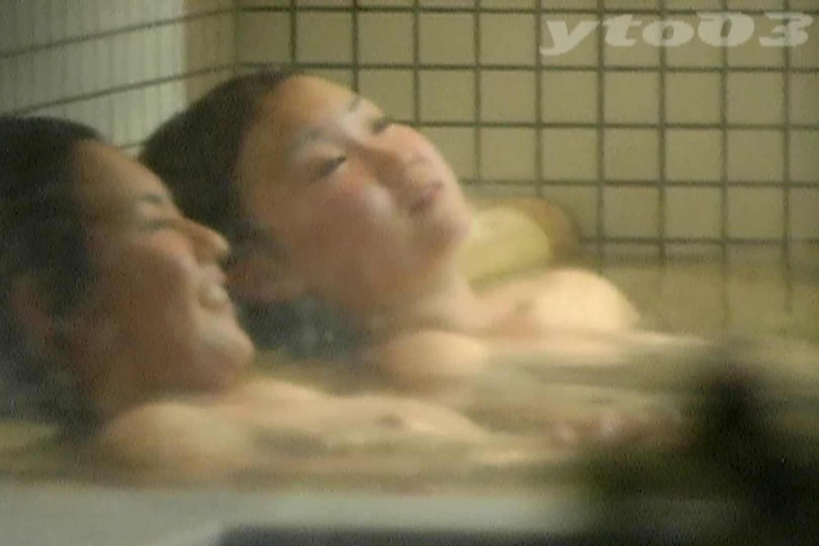 【期間限定配信】合宿ホテル女風呂盗撮 Vol.16 女湯 すけべAV動画紹介 85画像 52