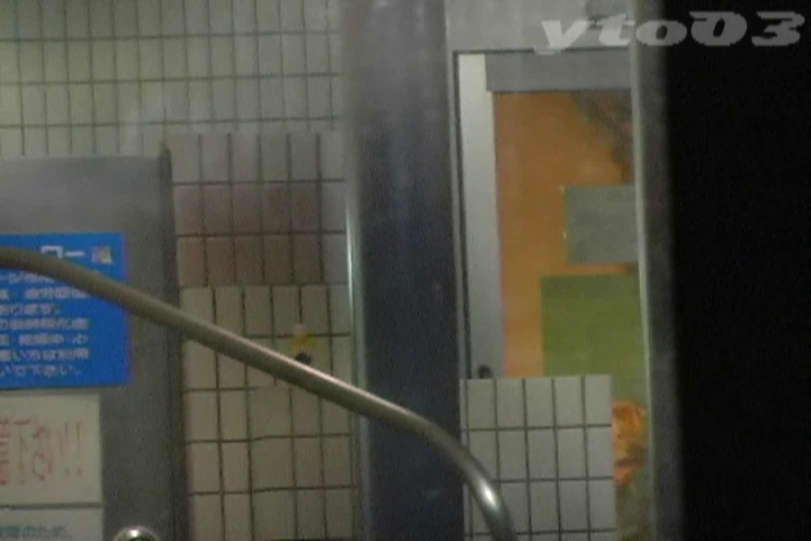 【期間限定配信】合宿ホテル女風呂盗撮 Vol.16 ホテルで絶頂  85画像 64