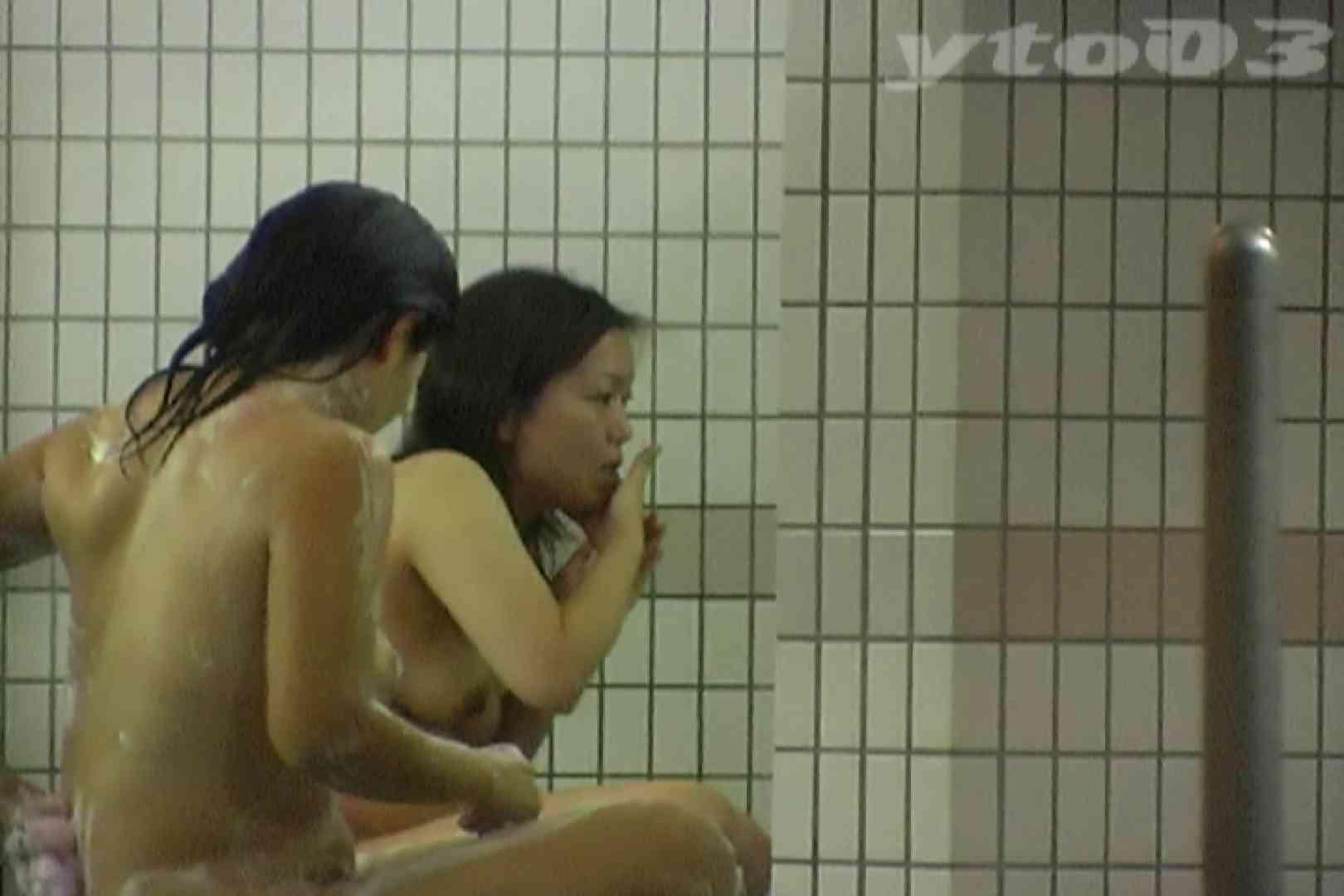 【期間限定配信】合宿ホテル女風呂盗撮 Vol.16 ホテルで絶頂   盛合せ  85画像 73