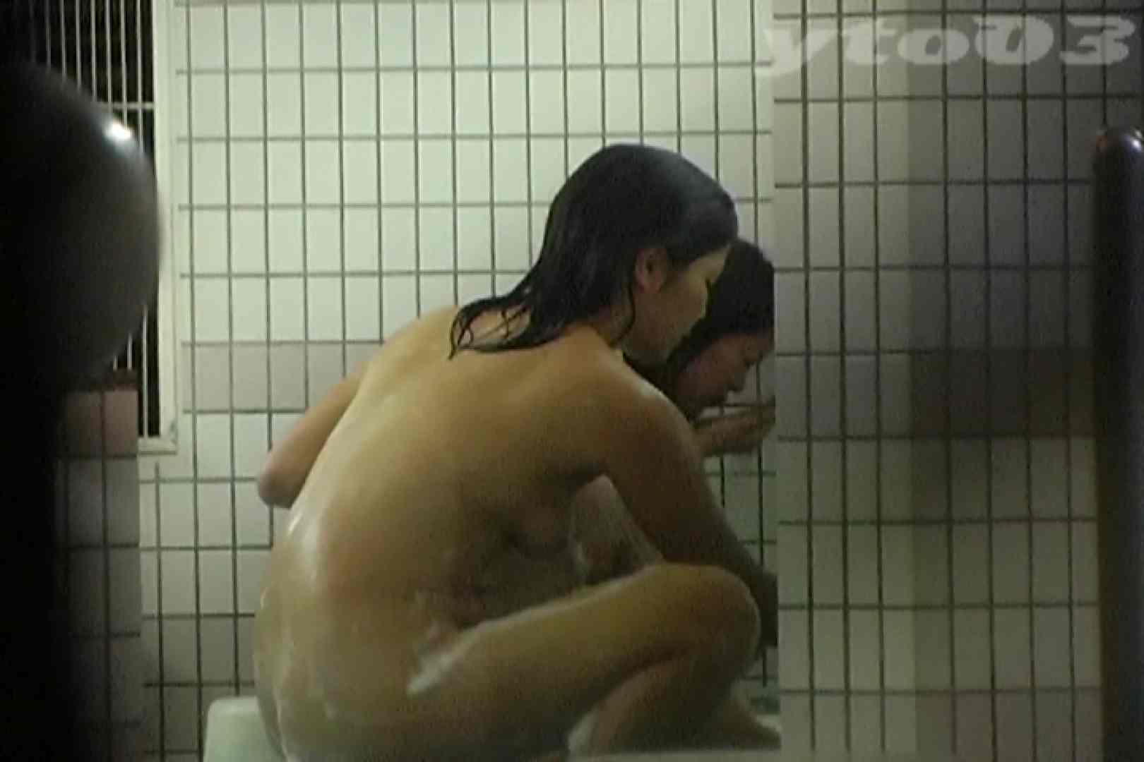 【期間限定配信】合宿ホテル女風呂盗撮 Vol.16 女湯 すけべAV動画紹介 85画像 84