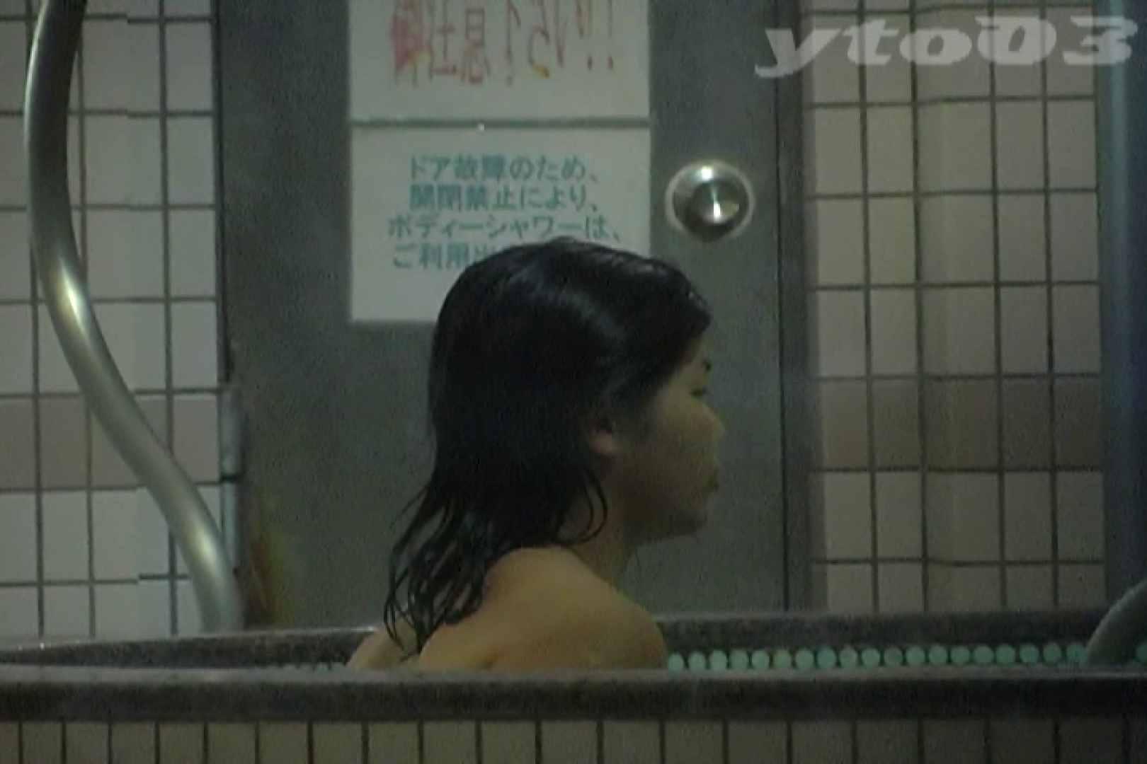▲復活限定▲合宿ホテル女風呂盗撮 Vol.17 合宿中の出来事 盗撮 100画像 8
