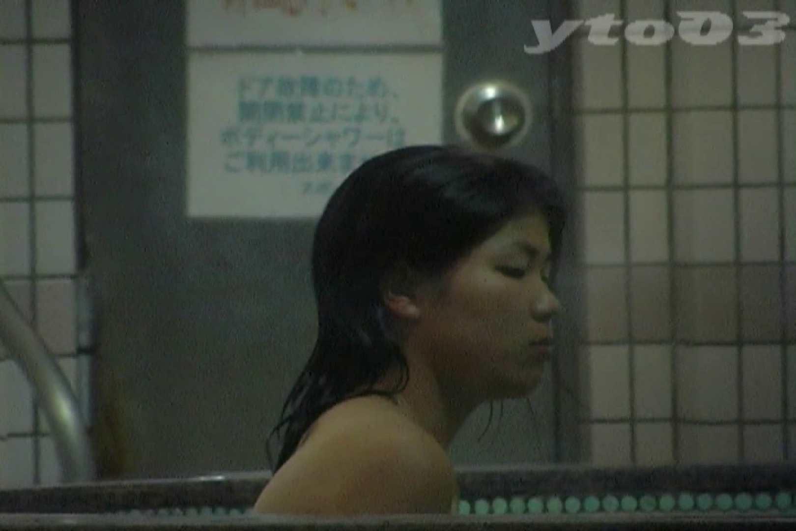 ▲復活限定▲合宿ホテル女風呂盗撮 Vol.17 盛合せ AV動画キャプチャ 100画像 11