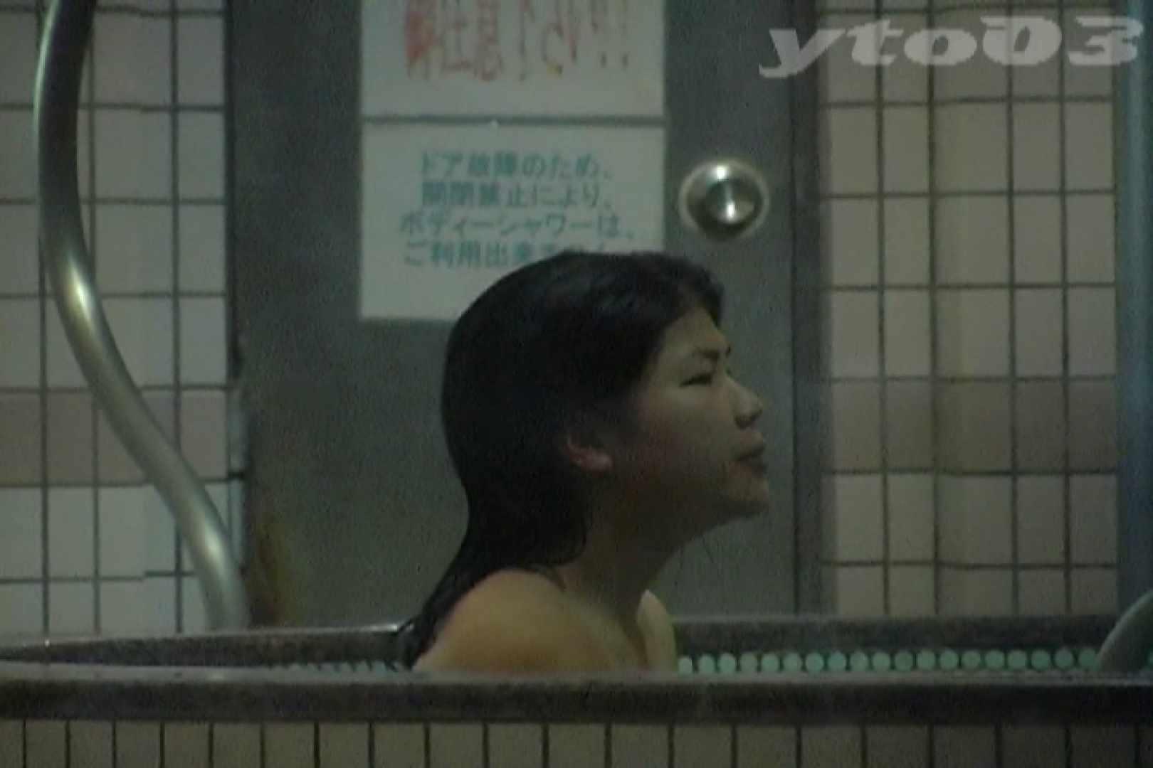 ▲復活限定▲合宿ホテル女風呂盗撮 Vol.17 合宿中の出来事   名作 盗撮 100画像 17