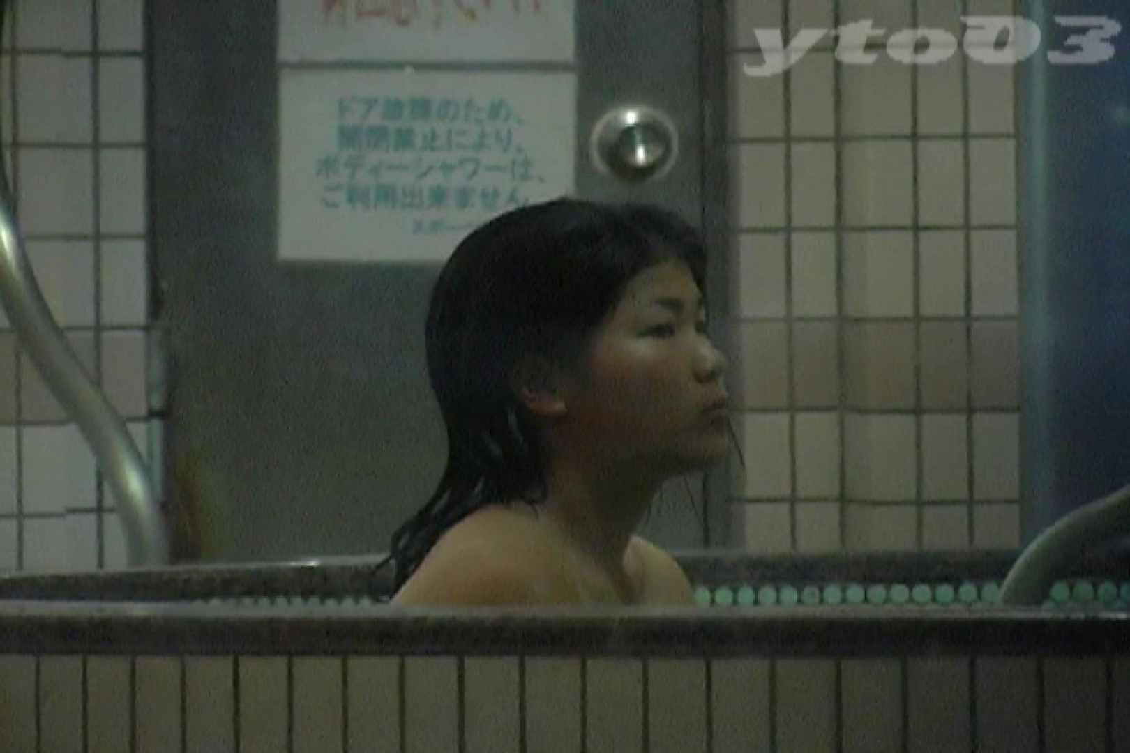 ▲復活限定▲合宿ホテル女風呂盗撮 Vol.17 ギャル攻め 戯れ無修正画像 100画像 18