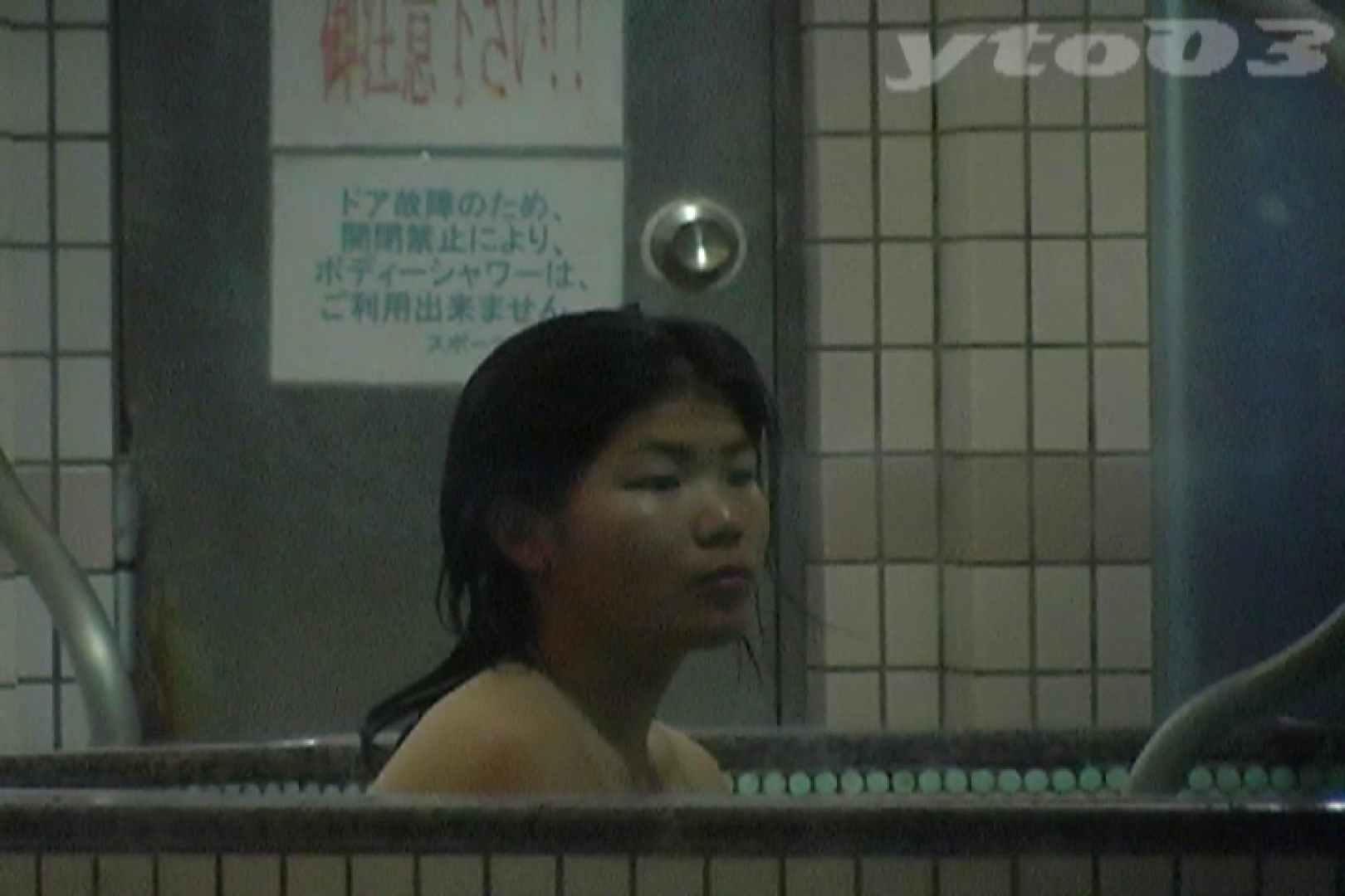 ▲復活限定▲合宿ホテル女風呂盗撮 Vol.17 盛合せ AV動画キャプチャ 100画像 19