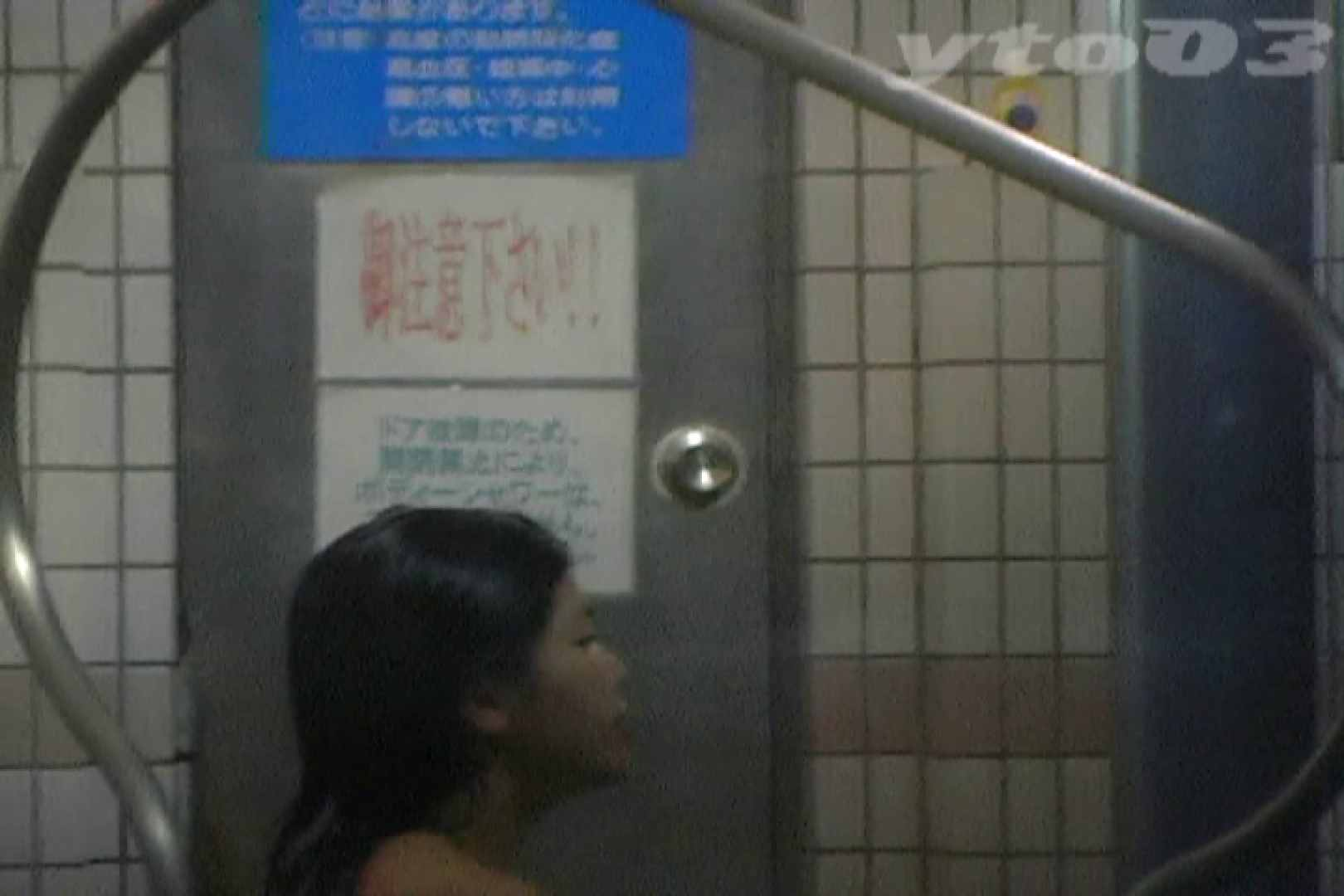 ▲復活限定▲合宿ホテル女風呂盗撮 Vol.17 合宿中の出来事 盗撮 100画像 72