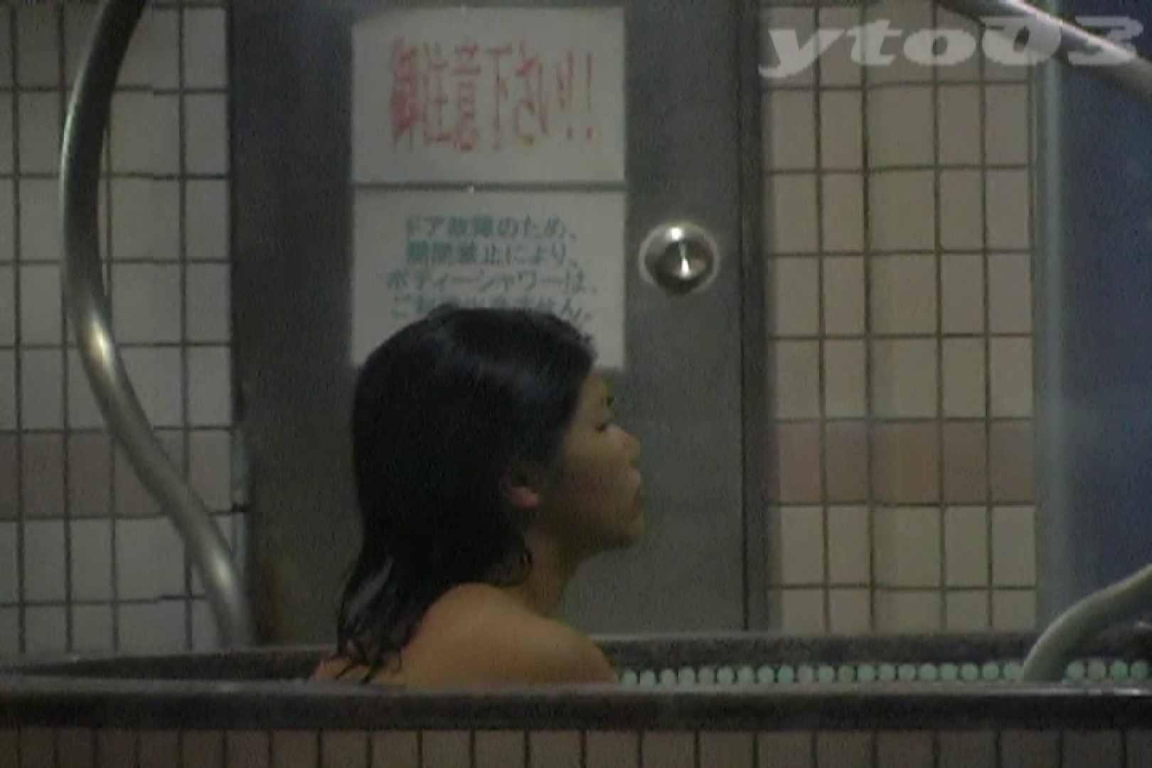 ▲復活限定▲合宿ホテル女風呂盗撮 Vol.17 ギャル攻め 戯れ無修正画像 100画像 74