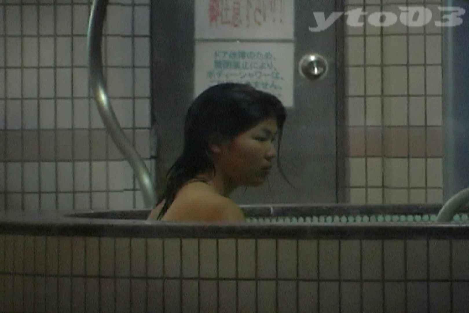 ▲復活限定▲合宿ホテル女風呂盗撮 Vol.17 女風呂 セックス画像 100画像 79