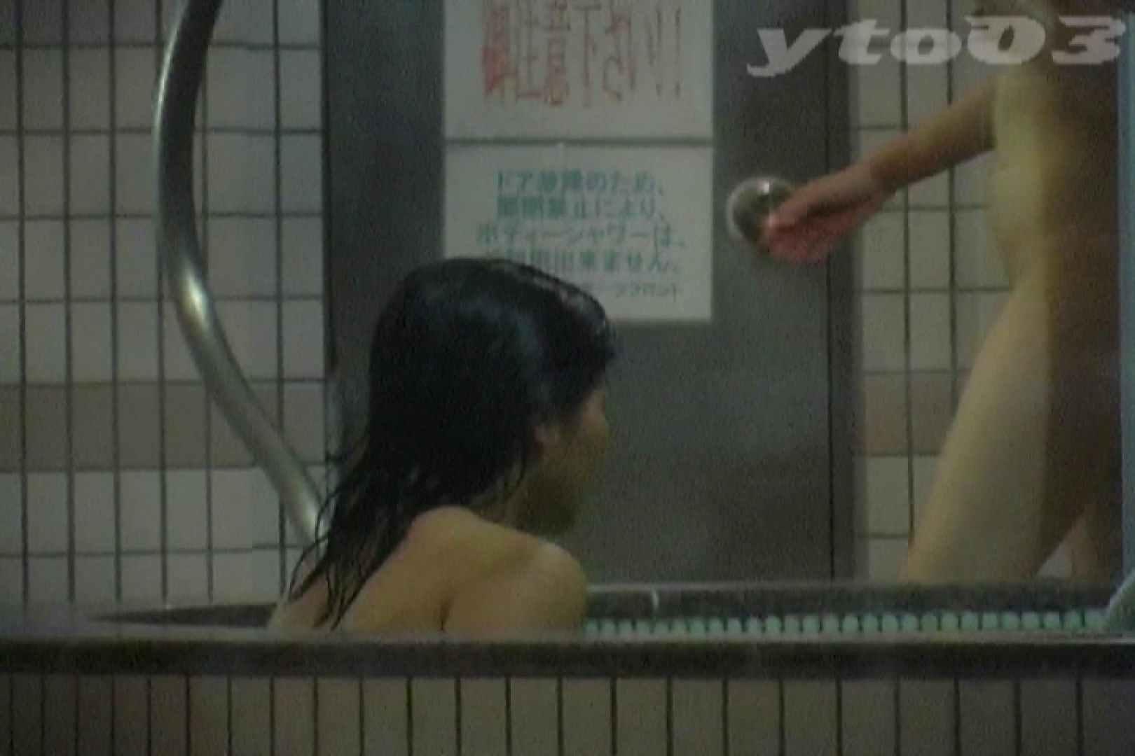 ▲復活限定▲合宿ホテル女風呂盗撮 Vol.17 合宿中の出来事 盗撮 100画像 80